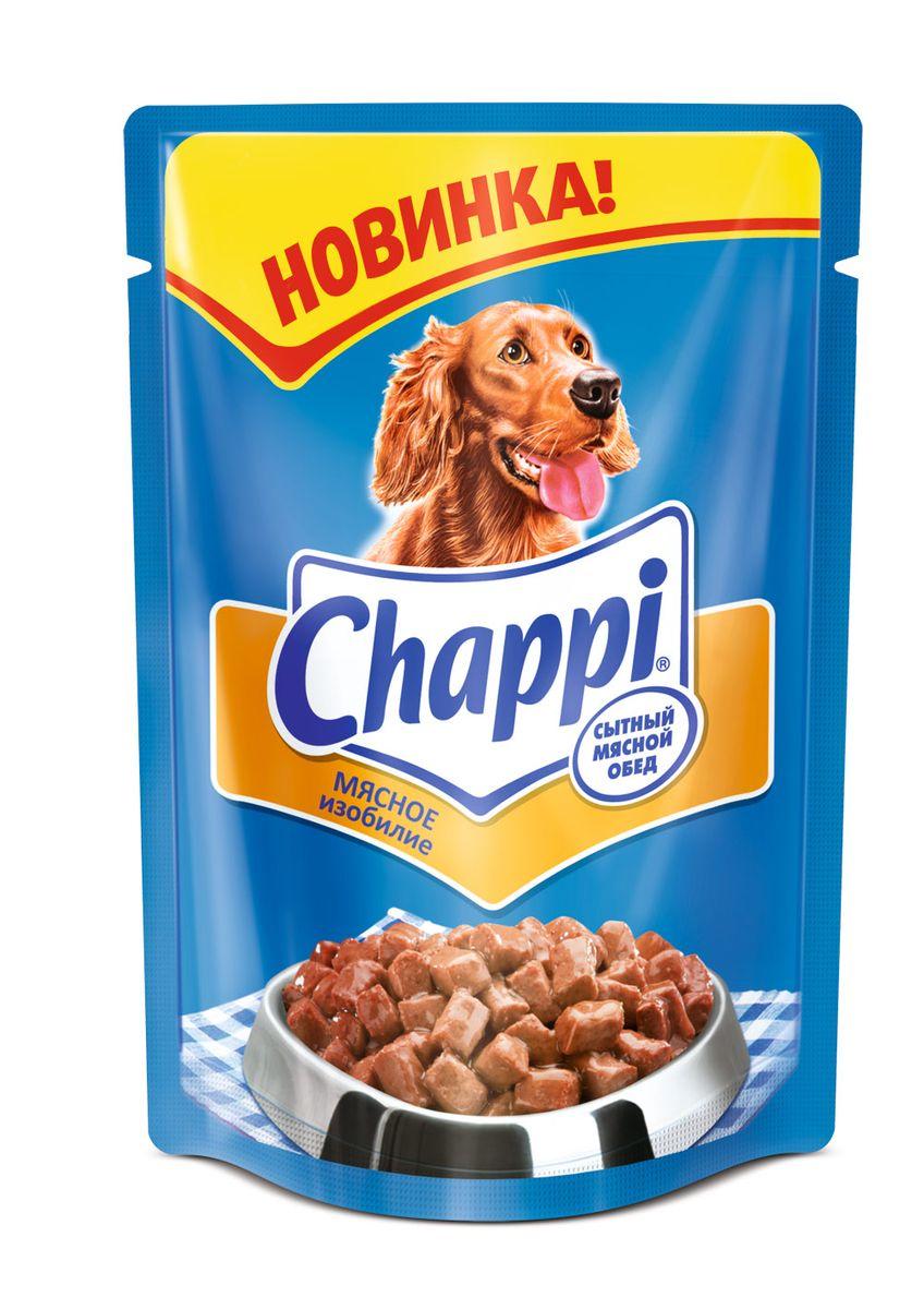 Консервы для собак Chappi, мясное изобилие, 100 г39447Пакетик Chappi - это аппетитная порция мясных кусочков в ароматной подливе, которая приготовлена специально для вашего любимца. Домашнее меню Chappi, составленное по любимым рецептам Чаппи - вкусный мясной обед, который обязательно понравится вашей собаке. Состав: мясо и субпродукты (в том числе курица, индейка, говядина минимум 4%), злаки, Витамины, минеральные вещества.