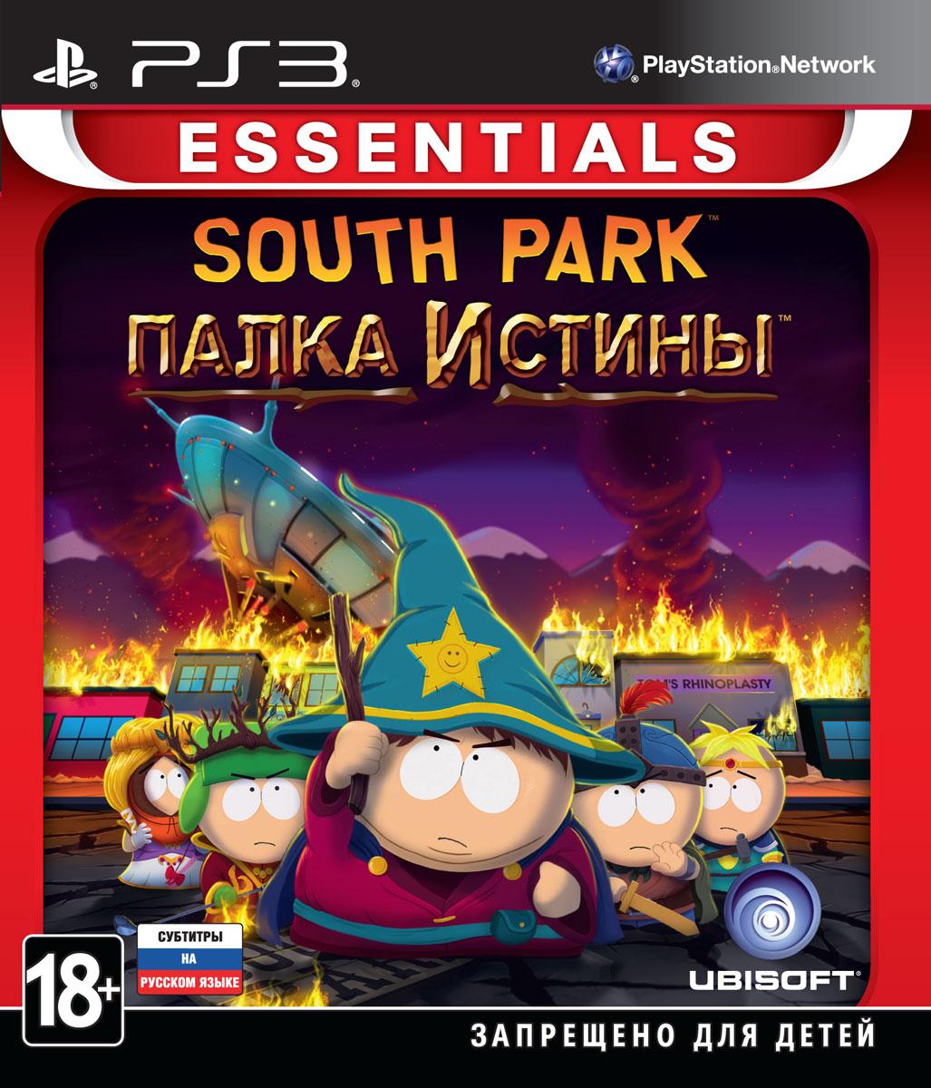 Zakazat.ru South Park: Палка Истины