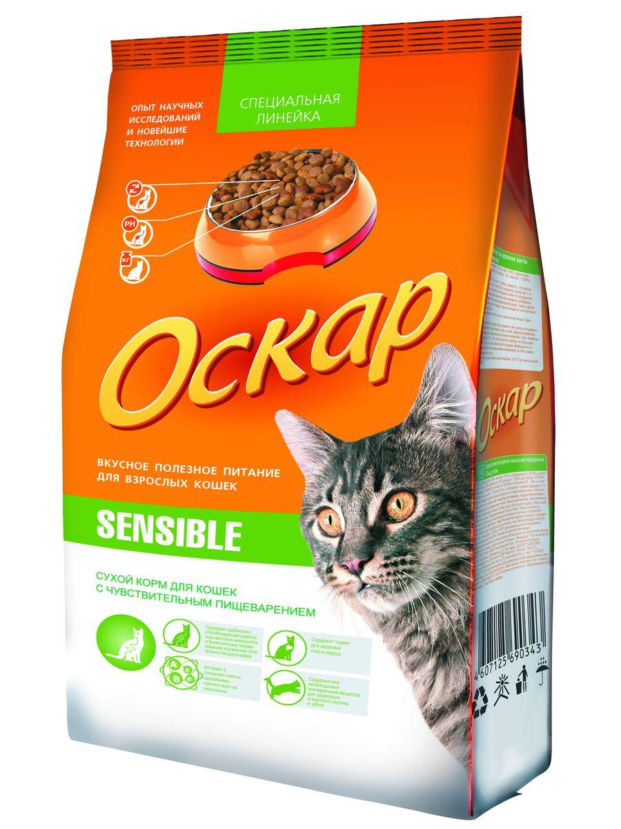 Корм сухой Оскар Sensible для взрослых кошек с чувствительным пищеварением, 400 г00224Сухой корм Оскар Sensible является полноценным и сбалансированным питанием для кошек привередливых в еде и с чувствительным пищеварением. Благодаря специально подобранным компонентам, корм Оскар Sensible: содержит полиненасыщенные жирные кислоты, которые оказывают противовоспалительное действие в кишечнике уникальная рецептура гарантирует вкусовую привлекательность даже для очень привередливых кошек содержит комбинацию растительных и минеральных компонентов, которые способствуют правильному процессу пищеварения. Корм Оскар изготавливается из натуральных продуктов высшего качества, не содержит красителей и вкусовых добавок, сочетает в себе все необходимые для здоровья и нормального развития вашего любимца витамины и минеральные вещества. Состав: пшеница, экстракт белка растительного происхождения, мясо и мясопродукты (птица), кукуруза, животный жир и растительное масло, минералы, рис, пульпа сахарной свеклы, пивные дрожжи, витамины,...