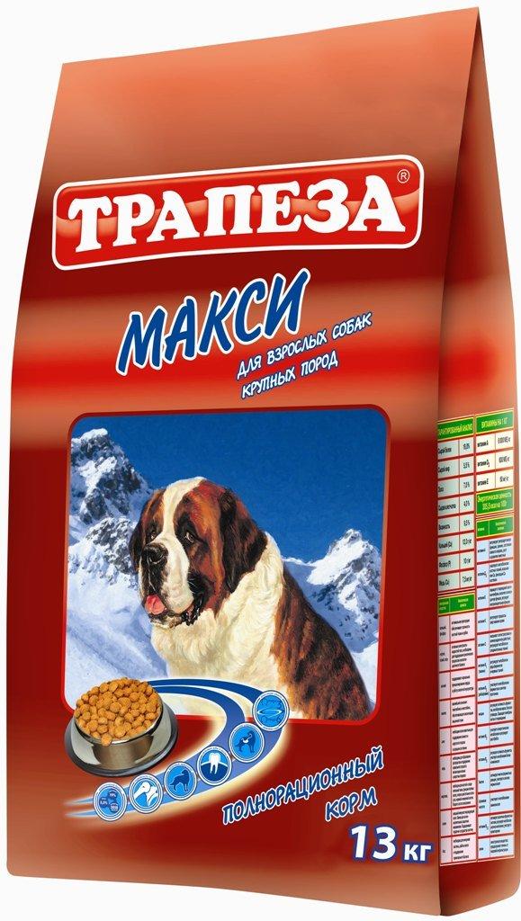 Корм сухой Трапеза Макси, для собак крупных пород, 13 кг29610Рацион для собак Трапеза Макси создан по специальному рецепту, который идеально соответствует питательным потребностям собаки крупной породы. Корм содержит достаточное количество калорий в одном рационе для кормления. Гранулы крупнее, чем обычно. Они имеют специально разработанную текстуру, что способствует более тщательному пережевывании и уменьшают скорость потребления корма. Антиоксиданты позволяют усилить иммунно-защитные механизмы организма собаки и замедляют процесс старения. Сухой корм Трапеза Макси помогает поддерживать собаку в прекрасной форме и заботиться обо всех важнейших функциях организма крупной собаки. Корма Трапеза снижают риск возникновения аллергических реакций благодаря отсутствию искусственных красителей и антиоксидантным свойствам витамина Е - натурального консерванта.