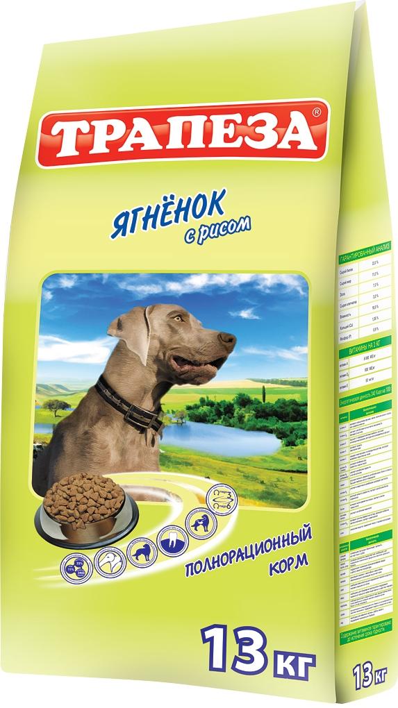 Корм сухой Трапеза, для собак средних пород, с ягненком и рисом, 13 кг92774Сухой корм Трапеза с ягненком и рисом - полнорационный корм для повседневного кормления собак средних пород. Корм содержит уникальную формулу для здорового питания собак, созданную на основе современных исследований в области диетологии. Рацион имеет сбалансированное количество протеинов для взрослой собаки. Протеины, входящие в состав пищи животных, являются строительным материалом для организма. Корм предназначен для собак, страдающих аллергией, а также для собак, имеющих повышенную чувствительность. Основным ингредиентом корма является мясо ягненка - единственный источник животного протеина. Корм также содержит рис - легкоусвояемый углевод, благотворно влияющий на пищеварение собаки. Витамины Е и С способствуют укреплению внутренних защитных сил организма. Особенности корма: Необходимое сочетание ингредиентов для достижения правильной усвояемости питательных веществ организмом. Надлежащий уровень энергии позволяет держать в норме вес животного и...