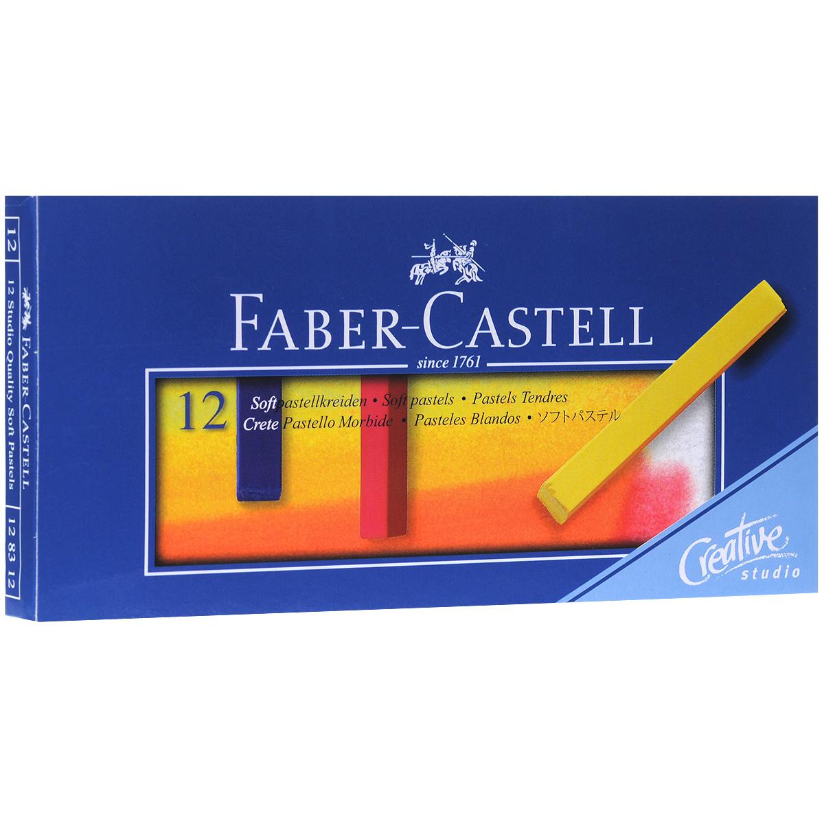 Мягкие мелки Faber-Castell Studio Quality Soft Pastels, 12 шт128312Набор Faber-Castell Studio Quality Soft Pastels содержит мягкие мелки квадратной формы 12 ярких насыщенных цветов. Каждый мелок обернут в бумажную гильзу. Мелки великолепного качества не крошатся при работе, обладают отличными кроющими свойствами, обеспечивают хорошее сцепление с поверхностью, яркость и долговечность изображения. Мягкими мелками Faber-Castell Studio Quality Soft Pastels можно рисовать в любой технике, сочетая их с цветными карандашами и красками.