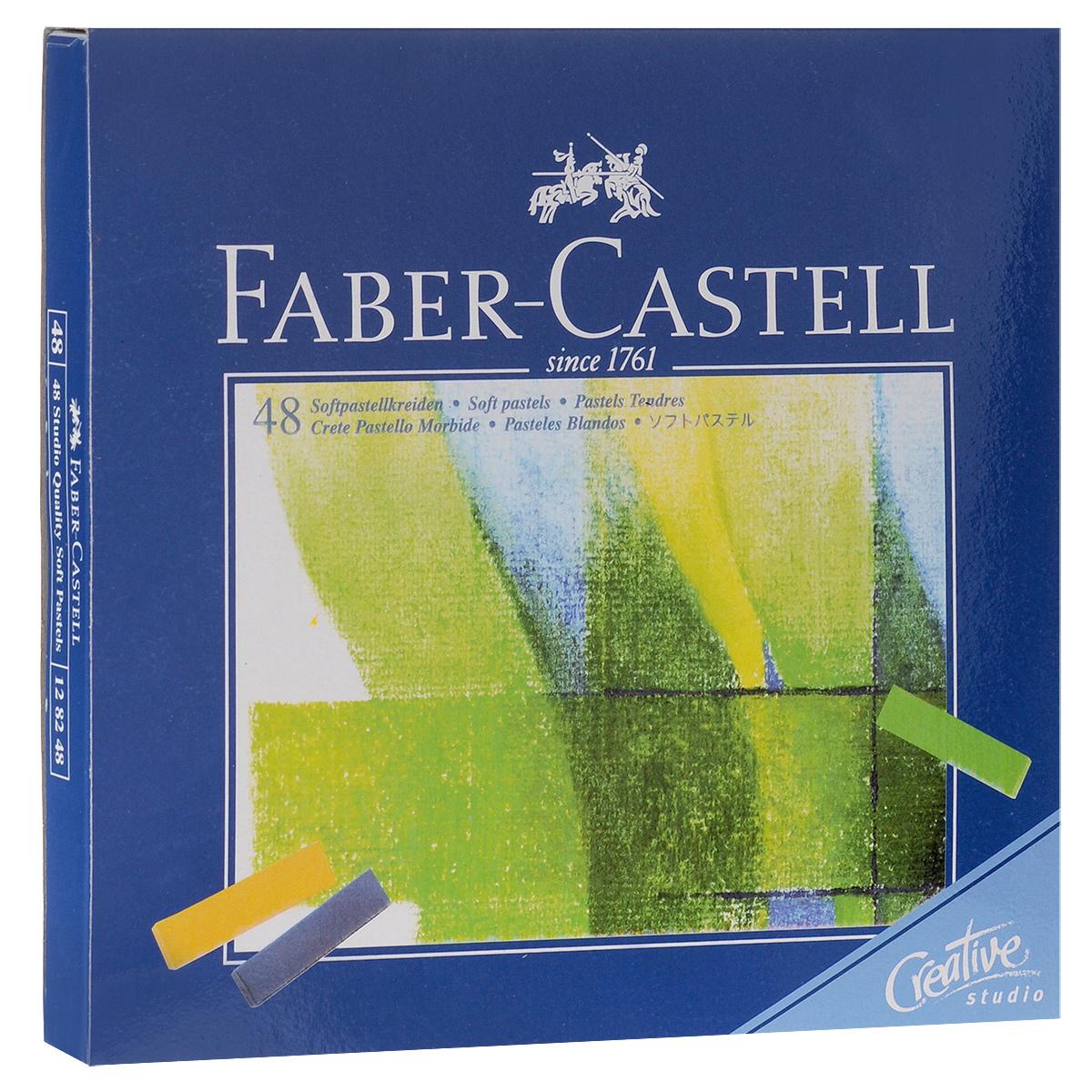 Мягкие мини-мелки Faber-Castell Studio Quality Soft Pastels, 48 шт128248Набор Faber-Castell Studio Quality Soft Pastels содержит мягкие мини-мелки квадратной формы 48 цветов - от ярких активных тонов до приглушенных оттенков. Мелки великолепного качества не крошатся при работе, обладают отличными кроющими свойствами, обеспечивают хорошее сцепление с поверхностью, яркость и долговечность изображения. Мягкими мелками Faber-Castell Studio Quality Soft Pastels можно рисовать в любой технике, сочетая их с цветными карандашами и красками.