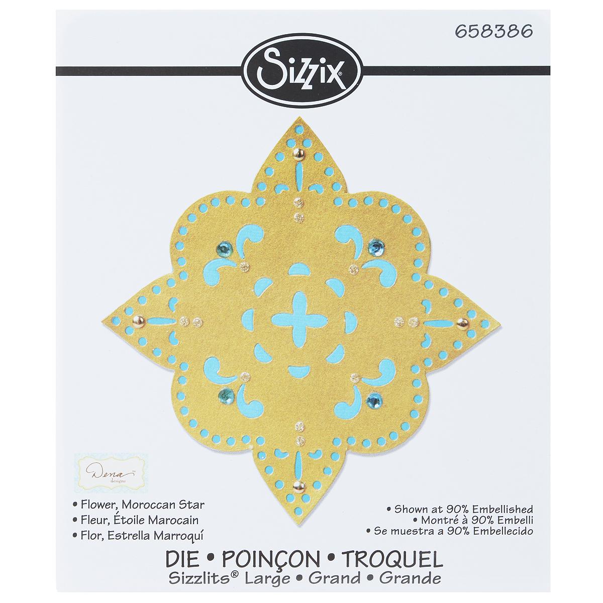 Форма для вырубки Sizzix Марокко658386С помощью формы для вырубки Sizzix Марокко, изготовленной из пластика и металла, можно создать фигурку оригинальной формы. Форма для вырубки - это определенной формы нож, обеспечивающий форму вырубной фигуры. Он режет бумагу, картон и ткань. Форма станет незаменимой при создании скрап-страничек, открыток и конвертов с резными декоративными фигурками и ажурными украшениями. Форма для вырубки разнообразит вашу работу и добавит вдохновения для новых идей. Форма подходит для машинки для вырубки. Размер фигурки: 9,5 см х 9,2 см. Размер формы: 13,3 см х 11,2 см х 0,3 см.