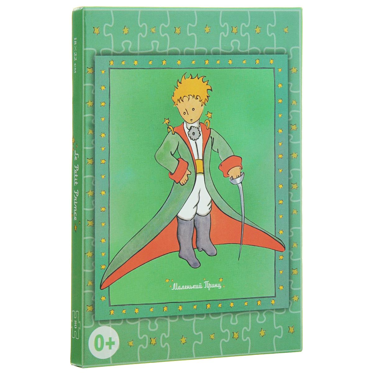 Маленький Принц. Пазл, 80 элементов4627075890204Пазл Маленький Принц, без сомнения, придется по душе любому поклоннику знаменитой книги Маленький Принц. Собрав этот пазл, включающий в себя 80 элементов, вы получите великолепную цветную картину с авторской иллюстрацией к книге Маленький Принц, изображающей Принца в парадном наряде. Пазлы - прекрасное антистрессовое средство и замечательная развивающая игра для детей. Собирание пазла развивает у ребенка мелкую моторику рук, тренирует наблюдательность, логическое мышление, учит усидчивости и терпению, аккуратности и вниманию. Получившееся яркое изображение героя любимой книги станет прекрасным украшением для детской комнаты.