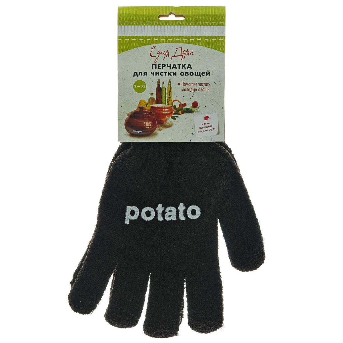 Перчатки для чистки овощей Едим Дома, 2 шт, цвет: коричневый. 6056860568Рельефная поверхность перчатки Едим Дома воздействует на овощи как терка. Быстро очистит молодой картофель, морковь, редис от грязи и кожуры. Безопаснее и быстрее ножа. Материал: 90% нейлон, 10% спандекс.