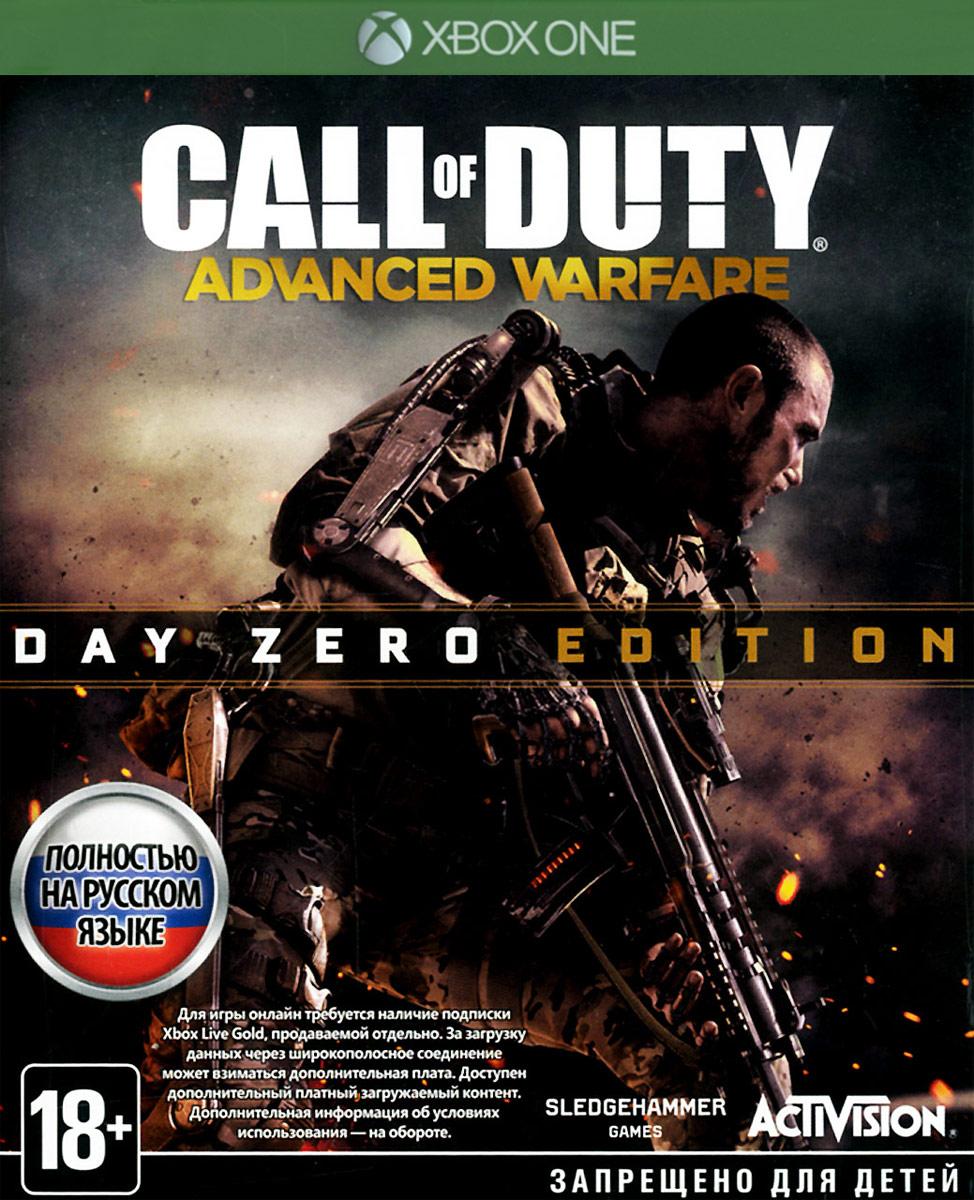 Zakazat.ru: Call of Duty: Advanced Warfare