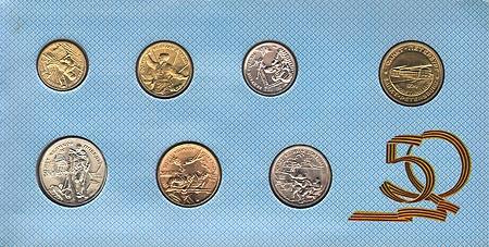 Набор из 6 юбилейных монет и жетона 50 лет Великой победы. 1941-1945. СПМД. Российская Федерация, 1995 год40746Набор из 6 юбилейных монет и жетона 50 лет Великой победы. 1941-1945. СПМД. Российская Федерация, 1995 год. Набор составили монеты: 1. 1 рубль. Диаметр 2 см. 2. 5 рублей. Диаметр 2,2 см. 3. 10 рублей. Диаметр 2,2 см. 4. 20 рублей. Диаметр 2,5 см. 5. 50 рублей. Диаметр 2,5. 6. 100 рублей. Диаметр 2,7 см. 7. Жетон Санкт-Петербургского монетного двора Петр I. Основатель Монетного двора. Диаметр 2,6 см. Монеты в оригинальном блистере. Размер 20 х 10 см. Сохранность очень хорошая.