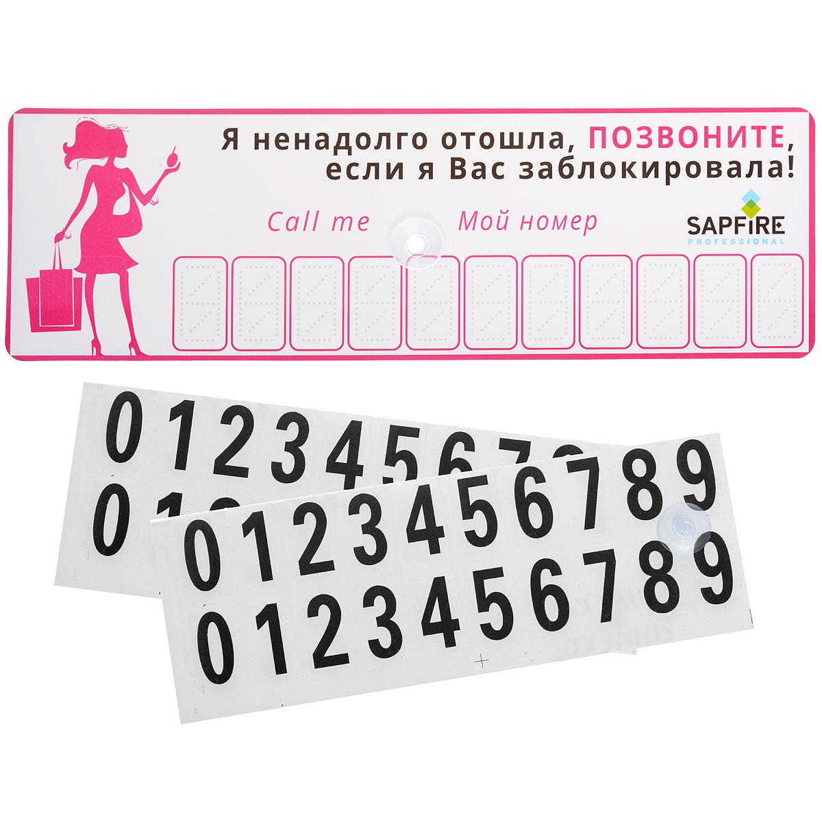 Телефоные намера девочек 15 фотография