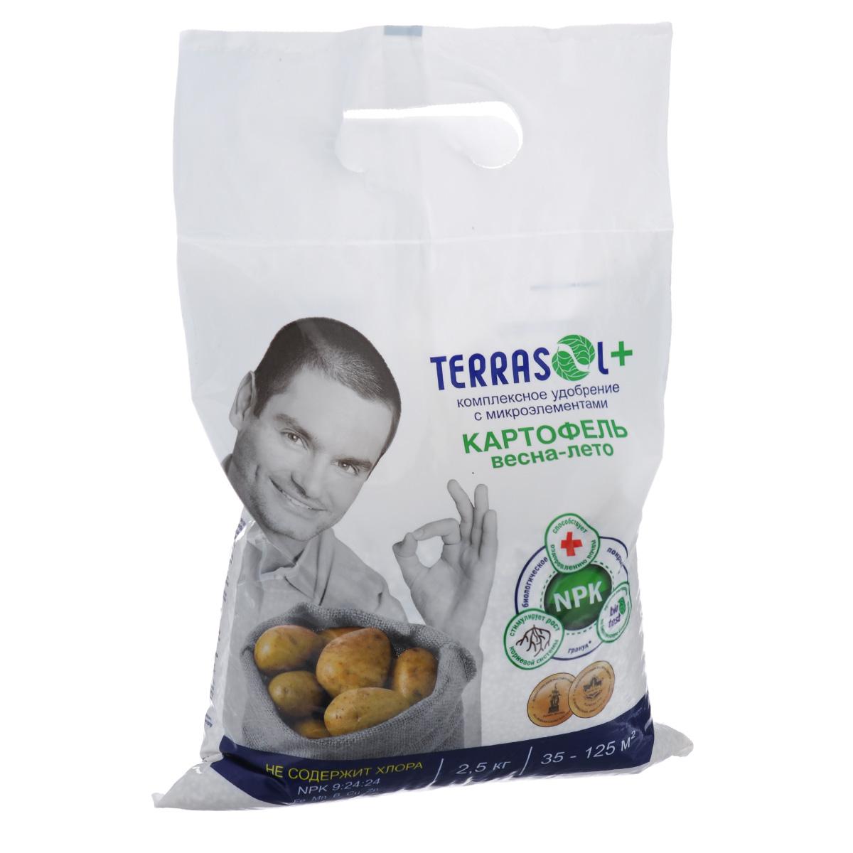 ��������� ����������� ����� TerraSol+, ��� ���������, � ��������, 2,5 �� - TerraSol+Of000007657��������� ����������� ����� ��������� TerraSol+ (���������) � ��������������� �������� ��� ����������� ���������. �������� ����������� ��������� ��������� ������� ����������� �������� ���� � ������� ������, �������� �������� ��������. �������� ������������ ���, ������ ��� ���������. ������� ����� ������������� �������� - �������� ������������������ ���������� �� ������ ����������� �������� Bacillus subtilis (����������). ���������� - ��� ����� ���������� �� ��������� ������������ ����, ���������� �� ��������, ������������ �������� ���������������, �� ����������� ������. � ����� ������� ��������� ��������������� ������ ��� ����� � ����������� ���� ��������. ��������, �� ������� ����������� TerraSol, �������� ������� �������� ��������, ��������� ������ � ���� ������� ������. ������� ������������ ��������� ��� ����� � ��������. ������: ���� 9%, ������ 24%, ����� 24%, ������ 0,1%, �������� 0,05%, ��� 0,01%, ���� 0,01%, ���� 0,01%. ����� ��������������.