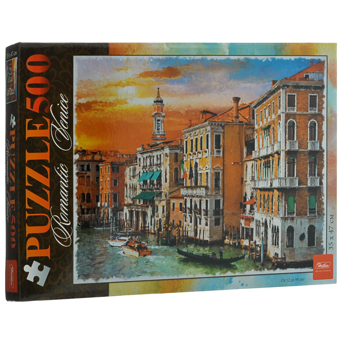 Венеция. Пазл, 500 элементов. 500ПЗ2_12714