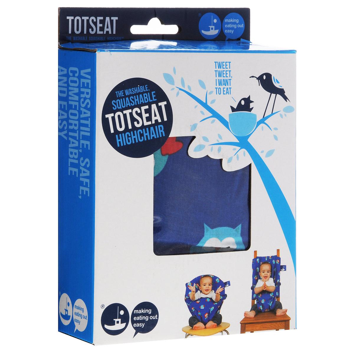 Дорожный детский стульчик Totseat, цвет: синий с совушками