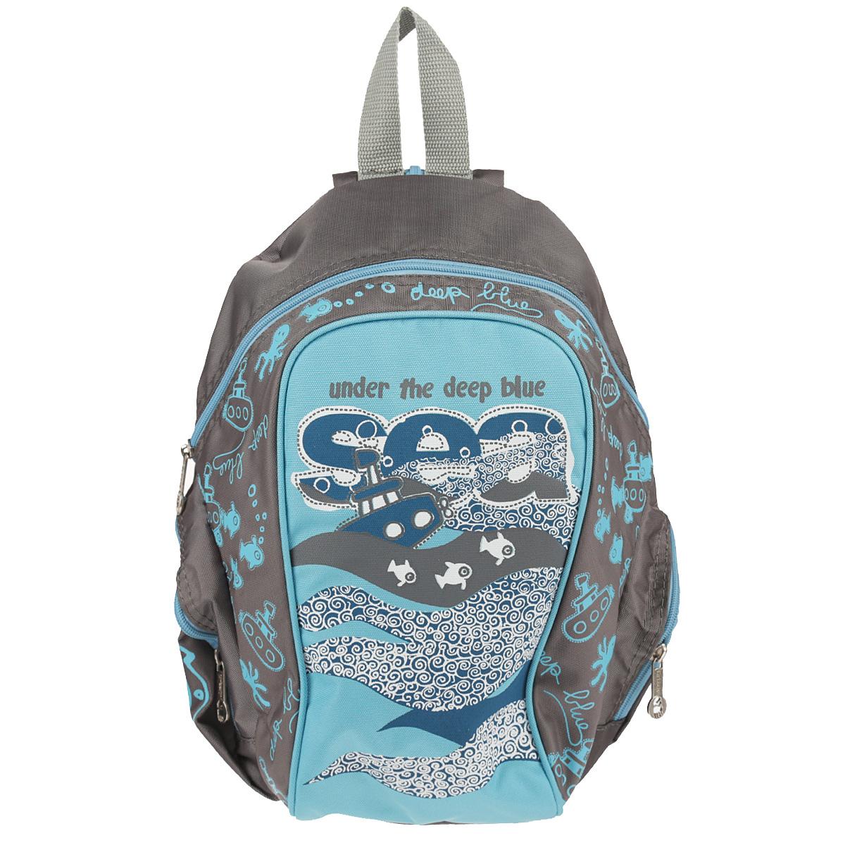 Рюкзак детский Grizzly, цвет: серый. RS-547-1RS-547-1/3Рюкзак маленький с одним отделением, боковыми и внутренним карманами, лямкой-трансформером и ручкой для переноски.