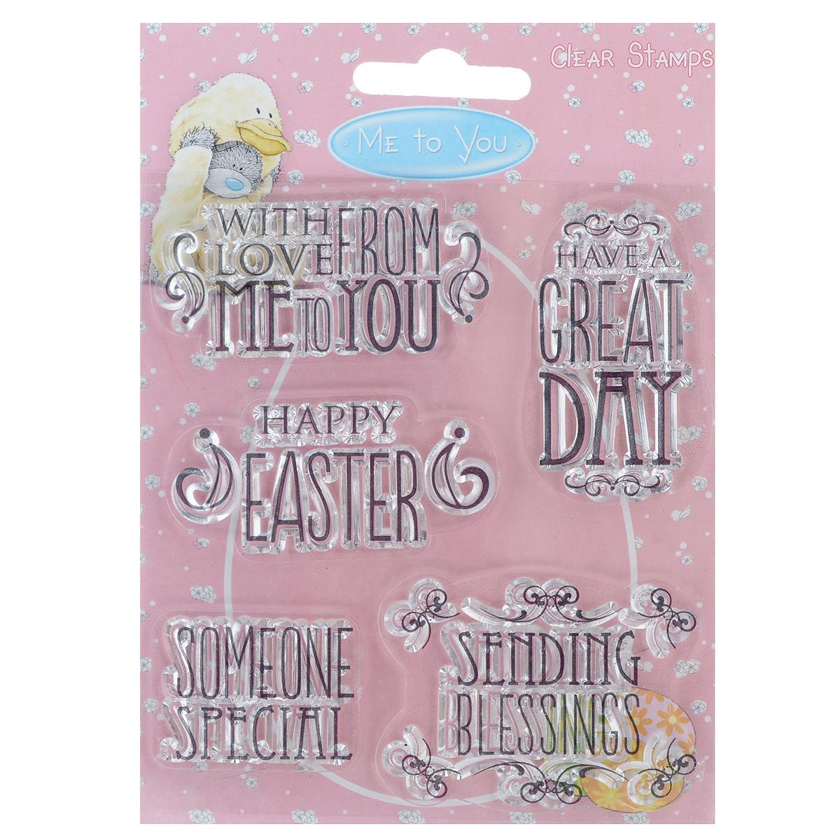 Штамп прозрачный Me To You Easter, 5 шт