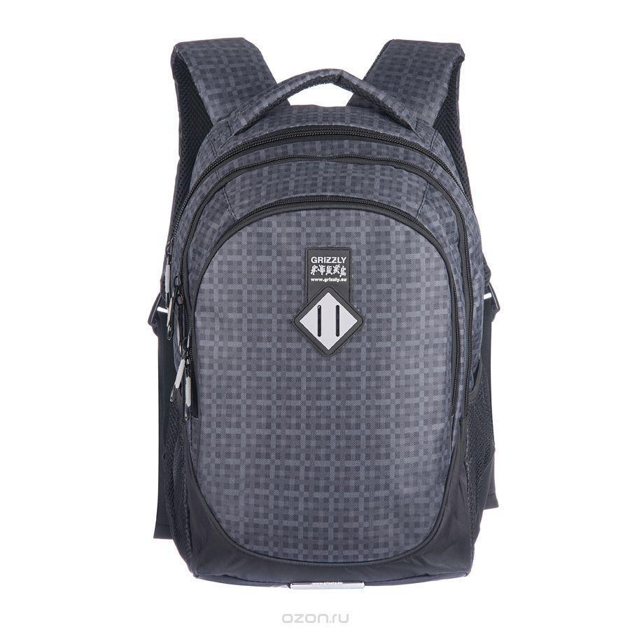 Рюкзак городской Grizzly, цвет: серый, 20 л. RU-500-1/3RU-500-1/3Рюкзак молодежный с тремя отделениями, боковыми карманами, внутренними карманами на молнии, жесткой рельефной спинкой, анатомическими лямками