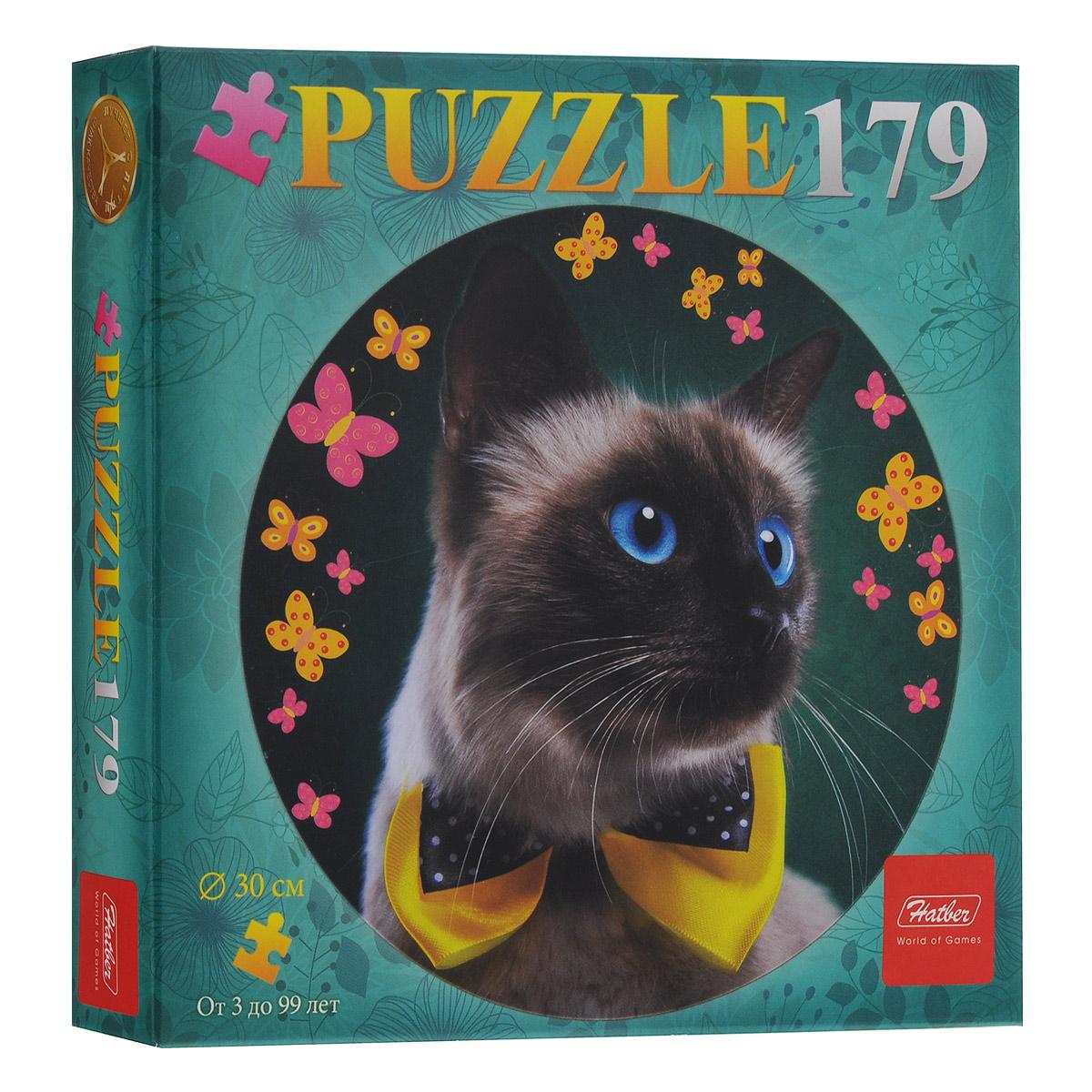 Котенок и бабочка. Пазл круглый, 179 элементов