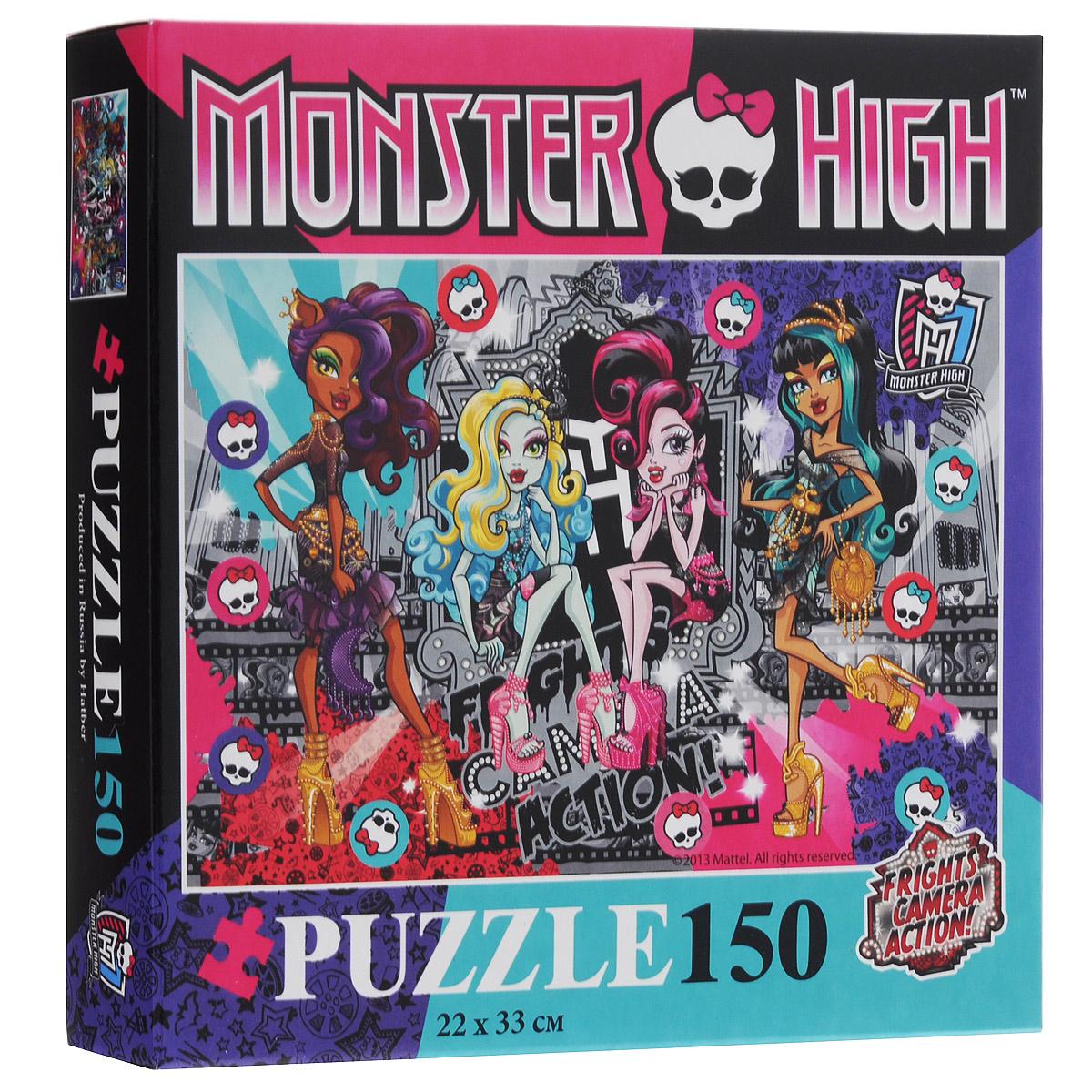 Monster High. Пазл, 150 элементов ( 150ПЗ4_13010 )