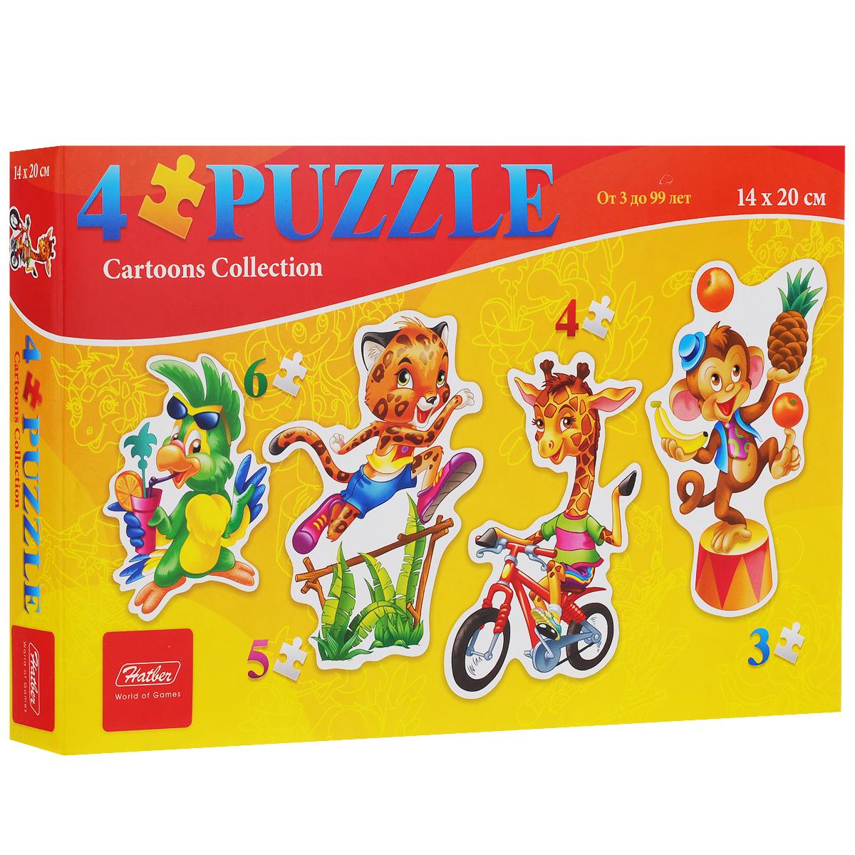 Цирк. Пазл 4 в 1, 18 элементовПЗ5_11476Пазл Цирк, без сомнения, придется по душе вашему ребенку. Собрав пазл, вы получите 4 яркие и цветные картинки с изображением попугая, леопарда, жирафа и обезьяны. Пазлы - замечательная игра для всей семьи. Сегодня собирание пазлов стало особенно популярным, главным образом, благодаря своей многообразной тематике, способной удовлетворить самый взыскательный вкус. Собирание пазла развивает у детей мелкую моторику рук, тренирует наблюдательность, логическое и образное мышление, знакомит с окружающим миром, с цветом и разнообразными формами, учит усидчивости и терпению, аккуратности и вниманию. Получившееся яркое изображение станет отличным украшением вашего интерьера.
