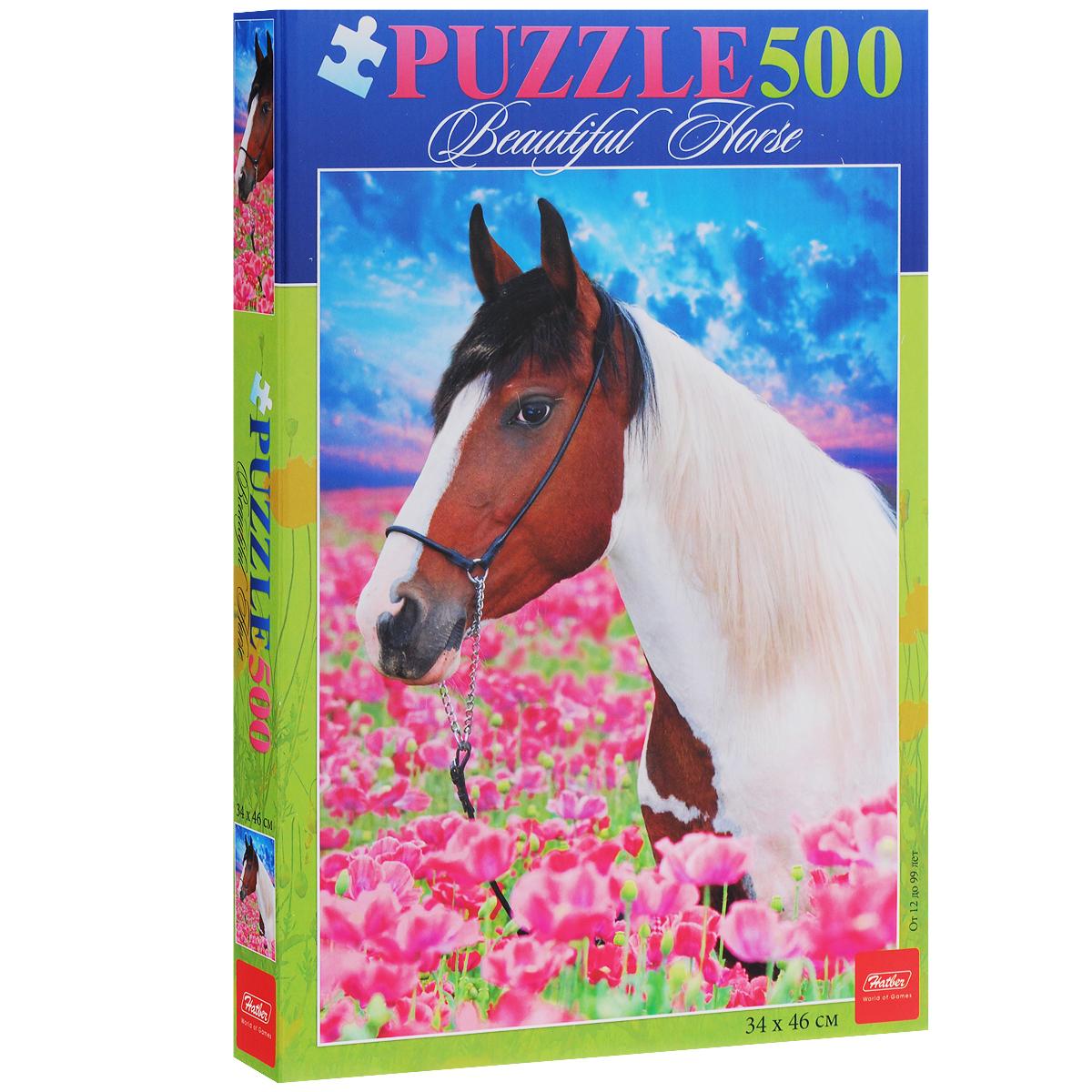 Лошадь в цветах. Пазл, 500 элементов500ПЗ2_09503Пазл Лошадь в цветах, без сомнения, придется по душе вашему ребенку. Собрав этот пазл, вы получите яркую цветную картинку с изображением красивой лошади на фоне цветов. Пазлы - замечательная игра для всей семьи. Собирание пазла развивает у детей мелкую моторику рук, тренирует наблюдательность, логическое мышление, знакомит с окружающим миром, с цветом и разнообразными формами, учит усидчивости и терпению, аккуратности и вниманию. Получившееся яркое изображение станет отличным украшением вашего интерьера.
