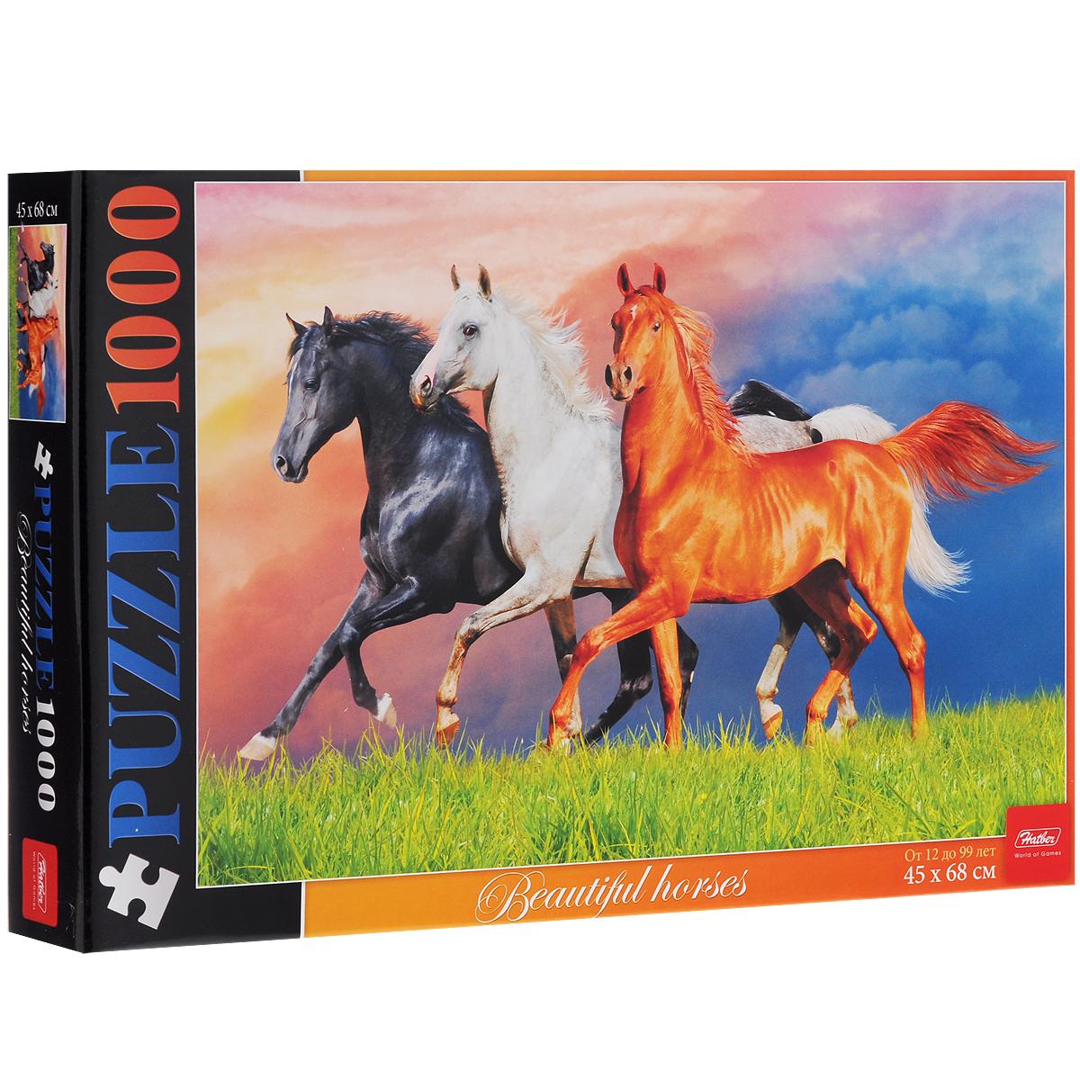 Красивые лошади. Пазл, 1000 элементов1000ПЗ2_13357Пазл Красивые лошади, без сомнения, придется по душе вам и вашему ребенку. Собрав этот пазл, включающий 1000 элементов, вы получите яркую, реалистичную картинку с изображением любимых лошадей, которые своей изящностью и грацией привлекают всех нас. Пазлы - замечательная игра для всей семьи. Сегодня собирание пазлов стало особенно популярным, главным образом, благодаря своей многообразной тематике, способной удовлетворить самый взыскательный вкус. Собирание пазла развивает у детей мелкую моторику рук, тренирует наблюдательность, логическое мышление, знакомит с окружающим миром, с цветом и разнообразными формами, учит усидчивости и терпению, аккуратности и вниманию. Получившееся яркое изображение станет отличным украшением вашего интерьера.