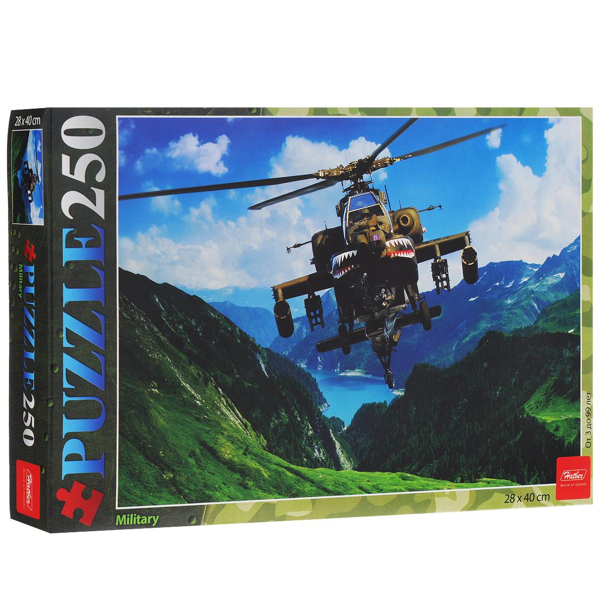 Вертолет в горах. Пазл, 250 элементов250ПЗ3_12412Пазл Вертолет в горах, без сомнения, придется по душе любому. Собрав этот пазл, включающий 250 элементов, вы получите картинку с изображением военного вертолета на фоне красивых гор и реки. Пазлы - замечательная игра для всей семьи. Сегодня собирание пазлов стало особенно популярным, главным образом, благодаря своей многообразной тематике, способной удовлетворить самый взыскательный вкус. Собирание пазла развивает у детей мелкую моторику рук, тренирует наблюдательность, логическое и образное мышление, знакомит с окружающим миром, с цветом и разнообразными формами, учит усидчивости и терпению, аккуратности и вниманию. Получившееся яркое изображение станет отличным украшением вашего интерьера.