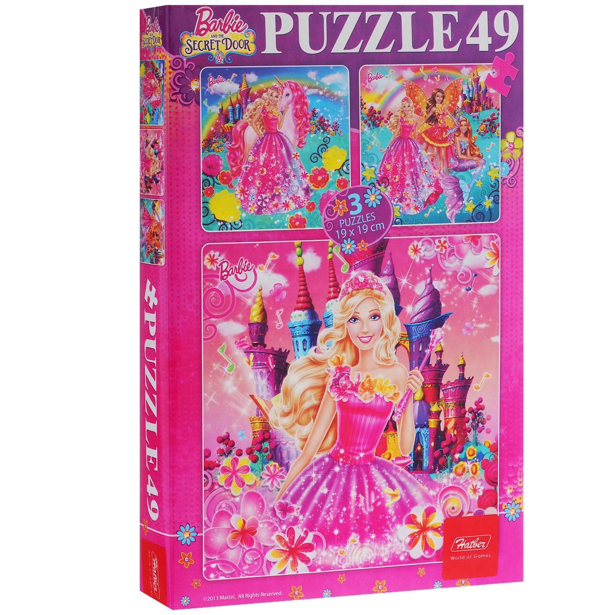 Barbie. Пазл, 3х49 элементов49ПЗ5_12858Пазлы Barbie привлекут внимание вашего ребенка и поднимут настроение жизнерадостными образами. Комплект включает 147 элементов, с помощью которых ребенок сможет собрать три ярких картинки с изображениями персонажей мультфильма Barbie and the Secret Door (Барби и Тайная дверь). Пазлы - замечательная игра для всей семьи. Сегодня собирание пазлов стало особенно популярным, главным образом, благодаря своей многообразной тематике, способной удовлетворить самый взыскательный вкус. Собирание пазла развивает у детей мелкую моторику рук, тренирует наблюдательность, логическое и образное мышление, знакомит с окружающим миром, с цветом и разнообразными формами, учит усидчивости и терпению, аккуратности и вниманию. Получившиеся яркие картинки станут отличными украшениями детской комнаты.