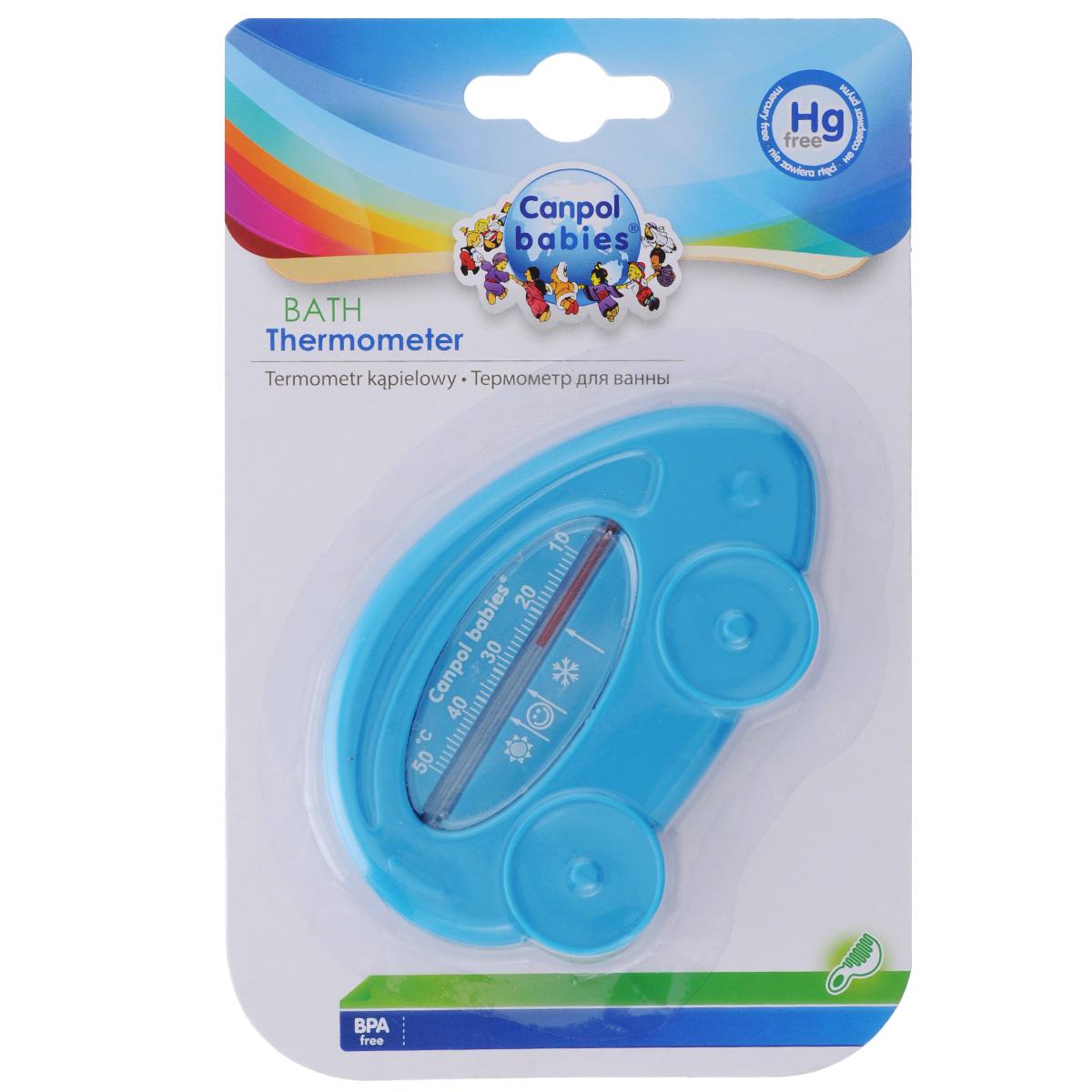 Canpol Babies Термометр для ванны Машина цвет синий2/784_синийТермометр Canpol Babies Машина изготовлен из безопасного материала. Он позволяет измерять температуру воды точно, а необычная форма будет привлекать внимание малыша во время купания. Термометр не содержит ртути: для измерения температуры используется спирт. Трубка со спиртом безопасно расположена внутри машинки и недоступна для детей. Термометр имеет удобную шкалу с отметкой оптимальной температуры для купания малыша в виде значка с улыбающимся личиком (около 37°С).