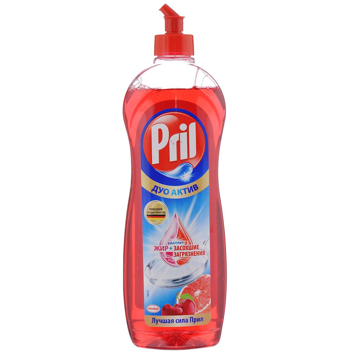 Средство для мытья посуды Pril Дуо актив, с ароматом грейпфрута и вишни, 900 мл934982Средство для мытья посуды Pril Дуо актив эффективно удаляет жир и засохшие загрязнения с посуды. Наполнит ее приятным ароматом. Легко смывается, не оставляя следов. Состав: 5-15% анионные ПАВ, Товар сертифицирован.