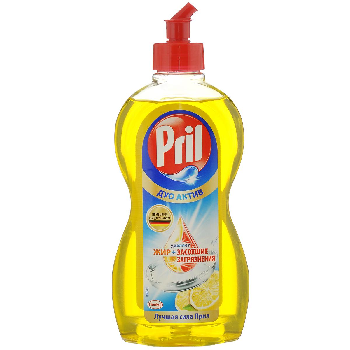 Средство для мытья посуды Pril Дуо актив, с ароматом лимона, 450 мл934977Средство для мытья посуды Pril Дуо актив эффективно удаляет жир и засохшие загрязнения с посуды. Наполнит ее приятным ароматом. Легко смывается, не оставляя следов. Состав: 5-15% анионные ПАВ, Товар сертифицирован.