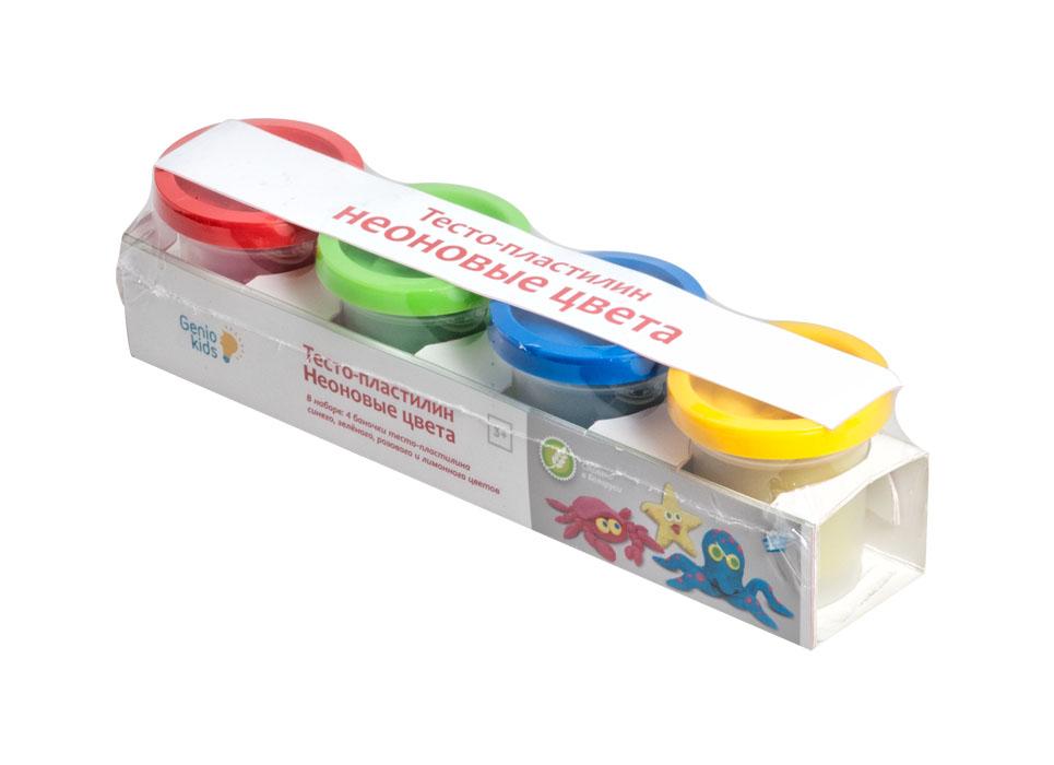 Набор для детского творчества Genio Kids
