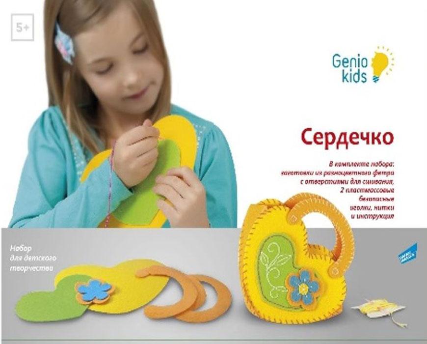 Набор для детского творчества СердечкоFA01В набор входит :индивидуальная коробка. Комплект заготовок из разноцветного фетра с проделанными отверстиями для сшивания, 2 пласмассовые безопасные иголки для сшивки заготовок между собой. Нитки для сшивки заготовок. Инструкция. После сшивания по шаблону получается сумка детская в стиле HAND MADE