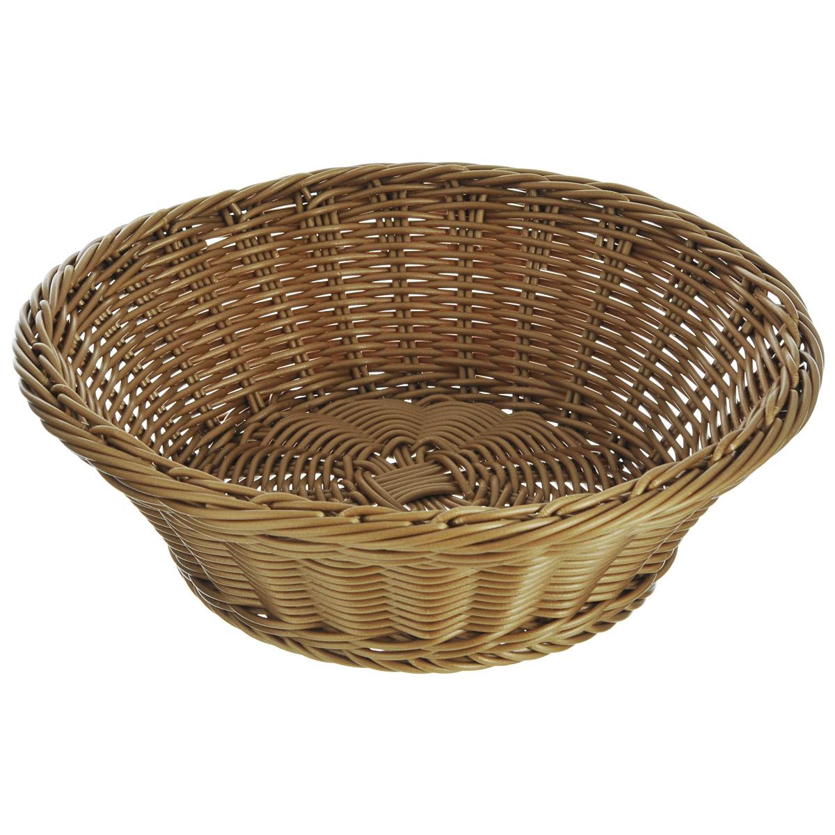 Корзинка для хлеба Kesper, диаметр 28,5 см. 1982-01982-0Оригинальная плетеная корзинка Kesper круглой формы, выполнена из пластика, напоминающего фактуру дерева. Корзинка прекрасно подойдет для вашей кухни. Она предназначена для красивой сервировки хлебобулочной продукции. Изящный дизайн придется по вкусу и ценителям классики, и тем, кто предпочитает утонченность и изысканность. Можно мыть в посудомоечной машине. Диаметр корзинки: 28,5 см. Высота корзинки: 9 см.