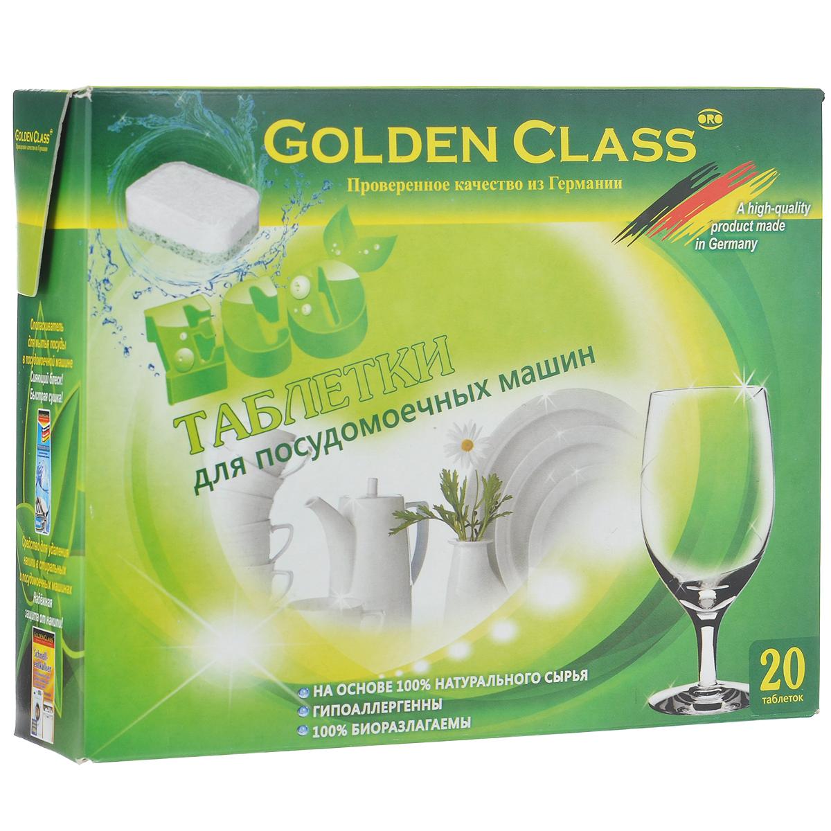 Таблетки для посудомоечных машин Golden Class, 20 шт6552Таблетки Golden Class предназначены для мытья посуды в посудомоечной машине любого типа и производителя. Благодаря кислороду и тщательно подобранным 100% натуральным активным компонентам, но в то же время деликатно, не повреждая посуды, растворяют любые, даже самые стойкие загрязнения и остатки пищи. Очищают с помощью веществ, не наносящих вреда человеку и окружающей среде. Не содержат фосфатов, ПАВ на основе нефтехимии, синтетических консервантов, отбеливающих компонентов на основе пербората натрия, красителей и других агрессивных компонентов. Душистые добавки средства не аллергенны. Таблетки способны к биологическому разложению. Количество таблеток: 20 шт. Состав: 5-15% очищающих компонентов на основе кислорода, менее 5% неионных ПАВ на растительной основе, поликарбоксилаты, натуральная отдушка, энзимы (протеаза, амилаза). Товар сертифицирован.