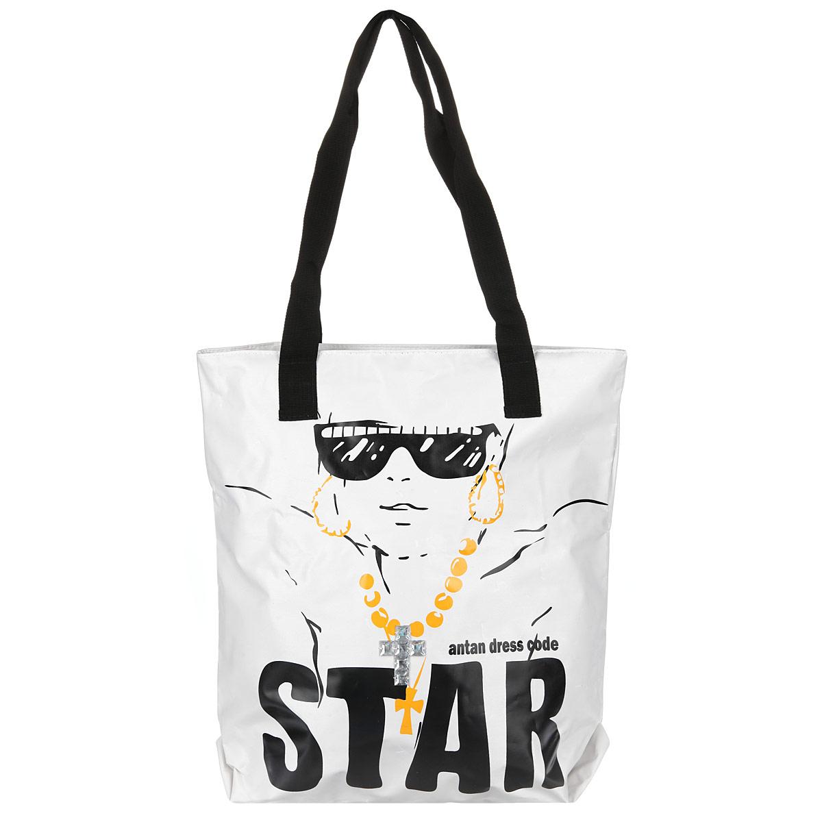 Сумка женская Antan Star, цвет: белый, черный. 1-58 C1-58 C STAR/белыйСтильная сумка Antan выполнена из плотного капровинила и оформлена принтом c изображением девушки в солнечных очках и дополнительным декором - стразами из пластика. Сумка имеет одно вместительное отделение, закрывающееся на застежку-молнию. Внутри - нашивной карман на молнии. Сумка оснащена двумя удобными ручками из текстиля, позволяющими носить ее на плече. Такая сумка будет незаменима при походе на пляж или для загородной прогулки.
