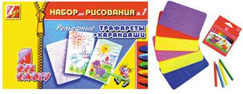 Набор для рисования и лепки №215С 1076-08