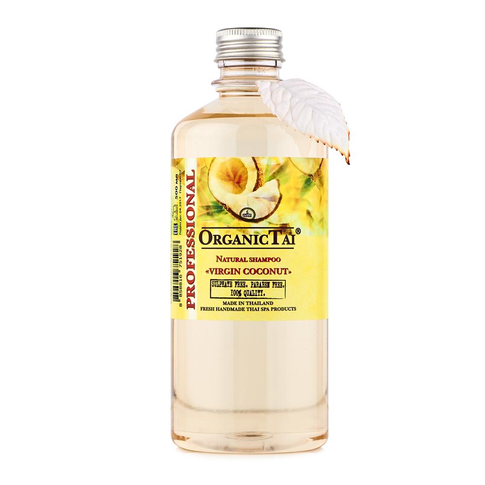 OrganicTai Натуральный шампунь для волос «ВИРДЖИН КОКОС» 500 мл