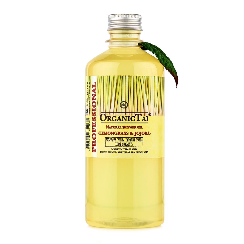 OrganicTai Натуральный гель для душа «ЛЕМОНГРАСС И ЖОЖОБА» 500 мл8858816751935Идеален при чувствительной коже. Подходит для ежедневного использования. РУЧНАЯ РАБОТА. ТАЙСКИЙ SPA. АРОМАТЕРАПИЯ. Уникальная формула. Не содержит воду, консерванты парабены и синтетические пенящиеся вещества сульфаты (без SLS, SLES и др.). Натуральная моющая основа обеспечивает мягкое очищение Вашей кожи. Ценнейшие органические масла и экстракты ЛЕМОНГРАССА, ЖОЖОБА, МОРСКИХ ВОДОРОСЛЕЙ, ЗЕЛЕНОГО ЧАЯ, ОГУРЦА, ГРЕЙПФРУТА, ЛАВАНДЫ и АЛОЭ ВЕРА обеспечивают натуральное антибактериальное действие, великолепно увлажняют, тонизируют кожу тела, предотвращают ее преждевременное увядание и образование целлюлита. Свежий аромат ЛЕМОНГРАССА — АФРОДИЗИАК – чувственный и пробуждающий желание. Подарите себе приятные минуты удовольствия! AromaTherapy FRESH HANDMADE THAI SPA PRODUCTS. SULPHATE FREE. PARABEN FREE. 100% QUALITY.