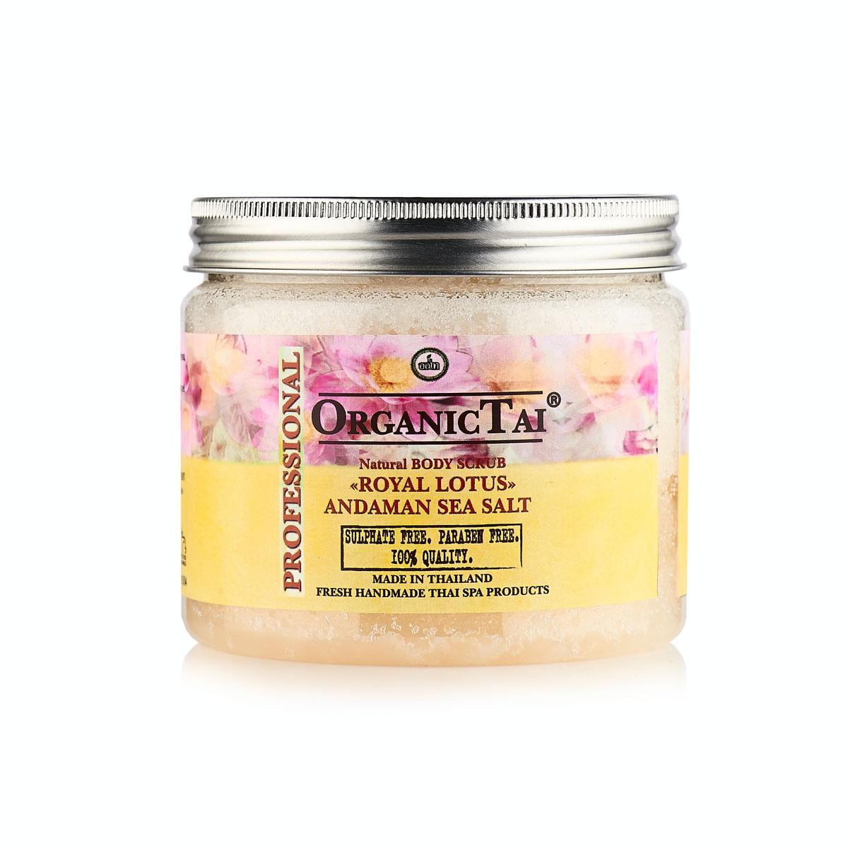 OrganicTai Натуральный скраб для тела на основе соли Андаманского моря «КОРОЛЕВСКИЙ ЛОТОС»500 гр