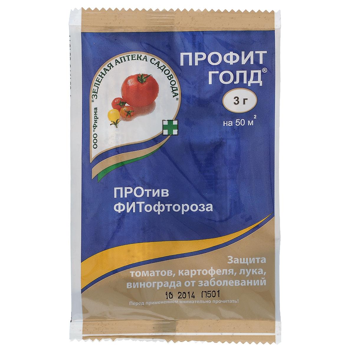 Средство Профит Голд, против фитофтороза, 3 г8-422427Средство Профит Голд выполнено в виде порошка и предназначено для защиты томатов, картофеля, лука, винограда от заболеваний. Первое опрыскивание рекомендуется проводить профилактически, до появления признаков заболевания. Последующие с интервалом 8-12 дней. Вес: 3 г. Площадь покрытия: 50 м2.