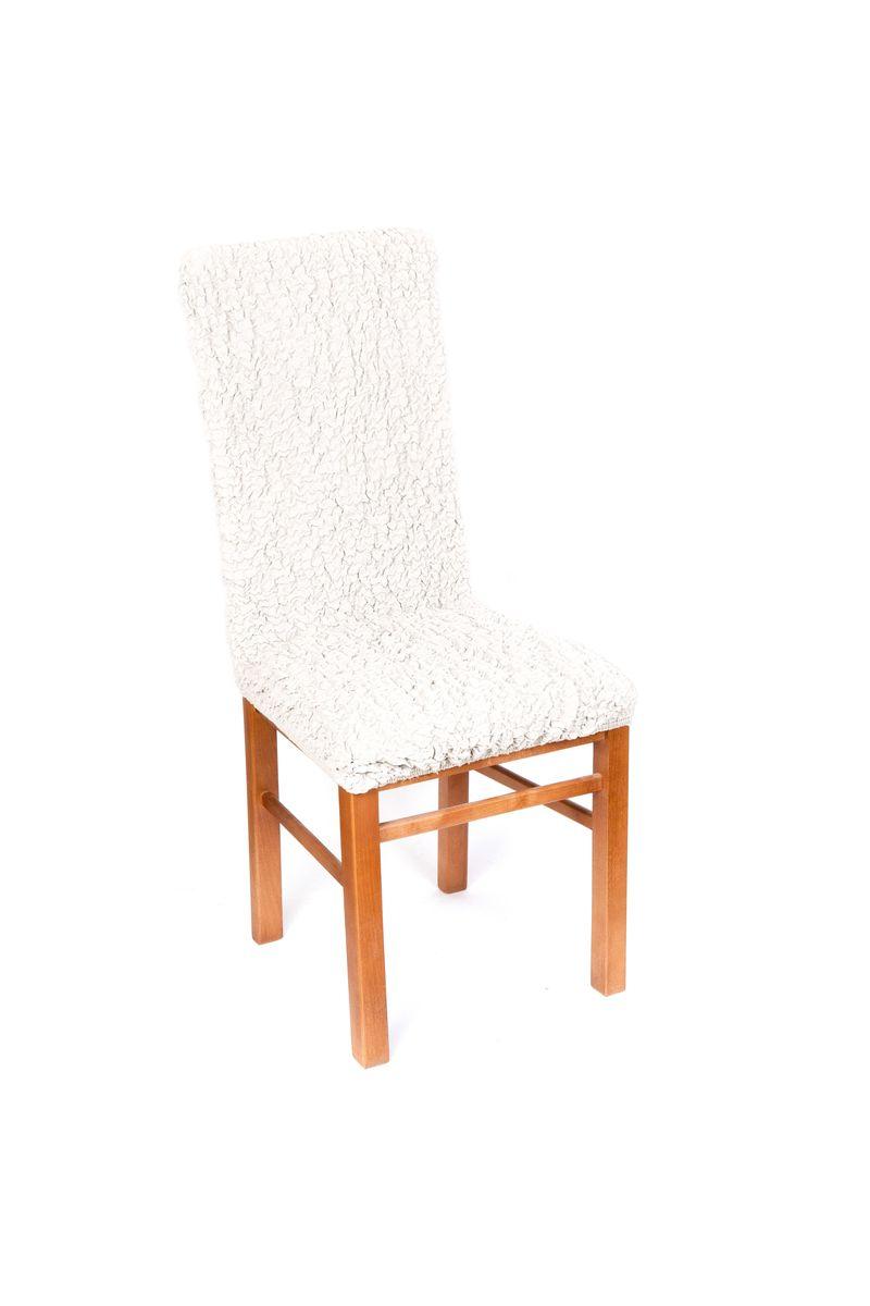 Чехол на стул Еврочехол Модерн, цвет: шампань, 40-60 см1/1-11Чехол на стул Еврочехол Модерн выполнен из 60% хлопка, 35% полиэстера и 5% эластана. Натуральный хлопок в составе мягкой, приятной на ощупь ткани делает ее крепкой и практичной в эксплуатации, позволяя идеально облегать мебель и долго сохранять первоначальную форму. Красивая фактура ткани выгодно смягчит геометрию стула, а актуальный цвет чехла сделает его эффектной деталью как классического, так и современного интерьера, привнося в атмосферу помещения свежие легкие ноты. Еврочехол имеет цельную конструкцию, благодаря которой он полностью облегает спинку и сиденье. Излишки ткани (это важно и для фиксации чехла на стуле) легко убираются в расстояние между спинкой и сиденьем. Чехол защитит ваш стул от ежедневных воздействий и облагородит его внешний вид. Растяжимость чехла по спинке: 40-60 см.