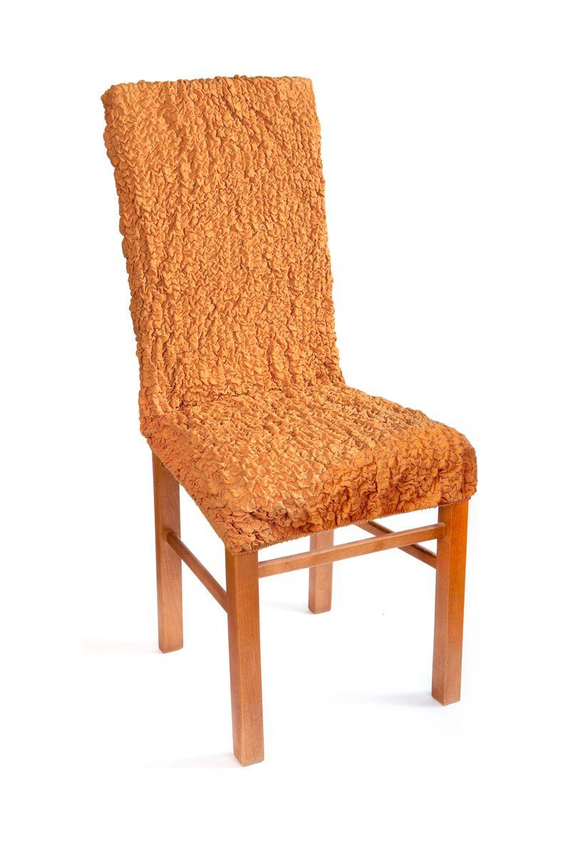 Еврочехол на стул Еврочехол Модерн, цвет: охра. 20042004Чехол Модерн, выполненный из прочной ткани цвета охры, идеально подойдет для любого стула. Теплый натуральный цвет чехла прекрасно гармонирует с природными оттенками дерева, оживляя обстановку и наполняя ее энергией солнца. Качественная ткань закроет обивку вашей мебели и надежно защитит ее от внешних воздействий. Чехол станет отличным украшением любой обстановки, наполняя интерьер солнечным светом и создавая в помещении радостную атмосферу. Еврочехол имеет цельную конструкцию благодаря которой он полностью облегает спинку и сиденье. Излишки ткани (это важно и для фиксации чехла на стуле) легко убираются в расстояние между спинкой и сиденьем. Еврочехол защитит ваш стул от ежедневных воздействий и облагородит его внешний вид. Состав: 60% хлопок, 35% полиэстер, 5% эластан. Высота по спинке регулируется от 40 до 65 см.