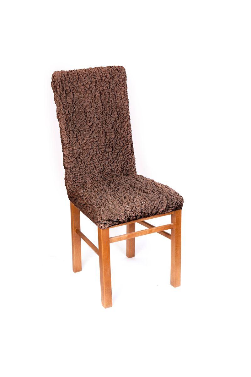 Чехол на стул Еврочехол Модерн, цвет: какао, 40-60 см1/3-11Чехол на стул Еврочехол Модерн выполнен из 60% хлопка, 35% полиэстера и 5% эластана. Натуральный хлопок в составе мягкой, приятной на ощупь ткани делает ее крепкой и практичной в эксплуатации, позволяя идеально облегать мебель и долго сохранять первоначальную форму. Красивая фактура ткани выгодно смягчит геометрию стула, а актуальный цвет чехла сделает его эффектной деталью как классического, так и современного интерьера, привнося в атмосферу помещения свежие легкие ноты. Еврочехол имеет цельную конструкцию, благодаря которой он полностью облегает спинку и сиденье. Излишки ткани (это важно и для фиксации чехла на стуле) легко убираются в расстояние между спинкой и сиденьем. Чехол защитит ваш стул от ежедневных воздействий и облагородит его внешний вид. Растяжимость чехла по спинке: 40-60 см.
