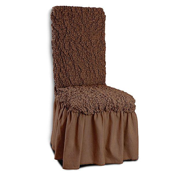 Чехол на стул Еврочехол Модерн, с юбкой, цвет: какао, 40-60 см1/3-13Чехол на стул Еврочехол Модерн выполнен из 60% хлопка, 35% полиэстера, 5% эластана. Такой чехол идеально впишется в любой интерьер и сделает его эффектным, современным и изысканным. Мягкая шелковистая ткань в сочетании с легкой фактурой придает цвету насыщенность, привнося в интерьер ноты роскоши. Готовые чехлы на стулья - идеальное решение для тех, кто хочет сберечь свою мебель от быстрого износа или же освежить интерьер на некоторое время. Все знают, как быстро обивка на стульях приходит в негодность. Благодаря своей гофрированной структуре чехол хорошо растягивается и подходит на все модели стульев, плотно облегает и защищает стул от внешних воздействий. Чехлы с банкетными юбками - это превосходная возможность не только обогатить торжественное мероприятие, но и придать роскошный вид домашней обстановке. Банкетные юбки выполняют как функцию декоративного элемента, так и эстетично скроют недостатки нижней части стульев. Еврочехлы универсальны, поэтому...