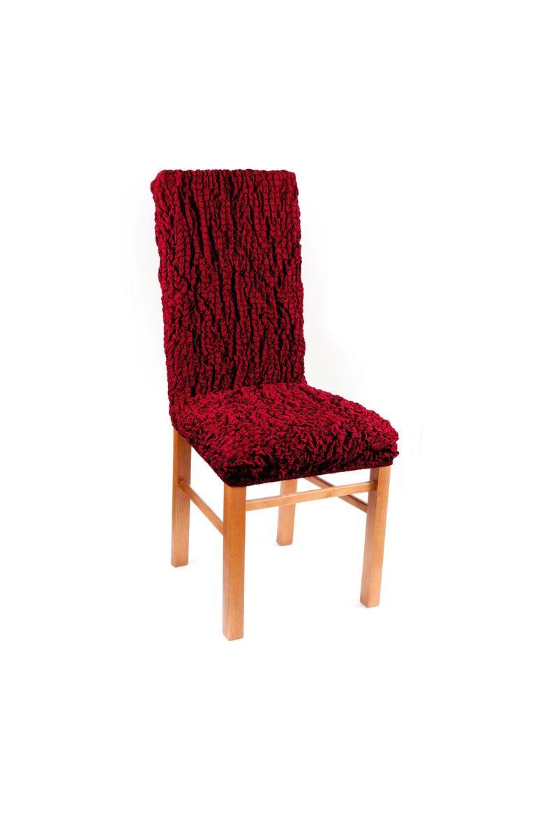 Еврочехол на стул Еврочехол Модерн, цвет: рубин. 147147Чехол Модерн из ткани насыщенного рубинового цвета украсит любой стул и сделает его композиционным центром помещения и роскошным украшением любого интерьера. Плотный чехол великолепно облегает стул и выгодно подчеркивает линии его спинки. Высококачественная ткань с использованием хлопка прекрасно стирается, не выцветает и сохраняет форму. Яркий и сочный гранатовый оттенок будет хорошо гармонировать с любой из базовых цветовых гамм интерьера, делая его выразительным и наполненным. Еврочехол имеет цельную конструкцию благодаря которой он полностью облегает спинку и сиденье. Излишки ткани (это важно и для фиксации чехла на стуле) легко убираются в расстояние между спинкой и сиденьем. Еврочехол защитит ваш стул от ежедневных воздействий внешних факторов и облагородит его внешний вид. Состав: 60% хлопок, 35% полиэстер, 5% эластан. Высота спинки регулируется от 40 до 65 см.