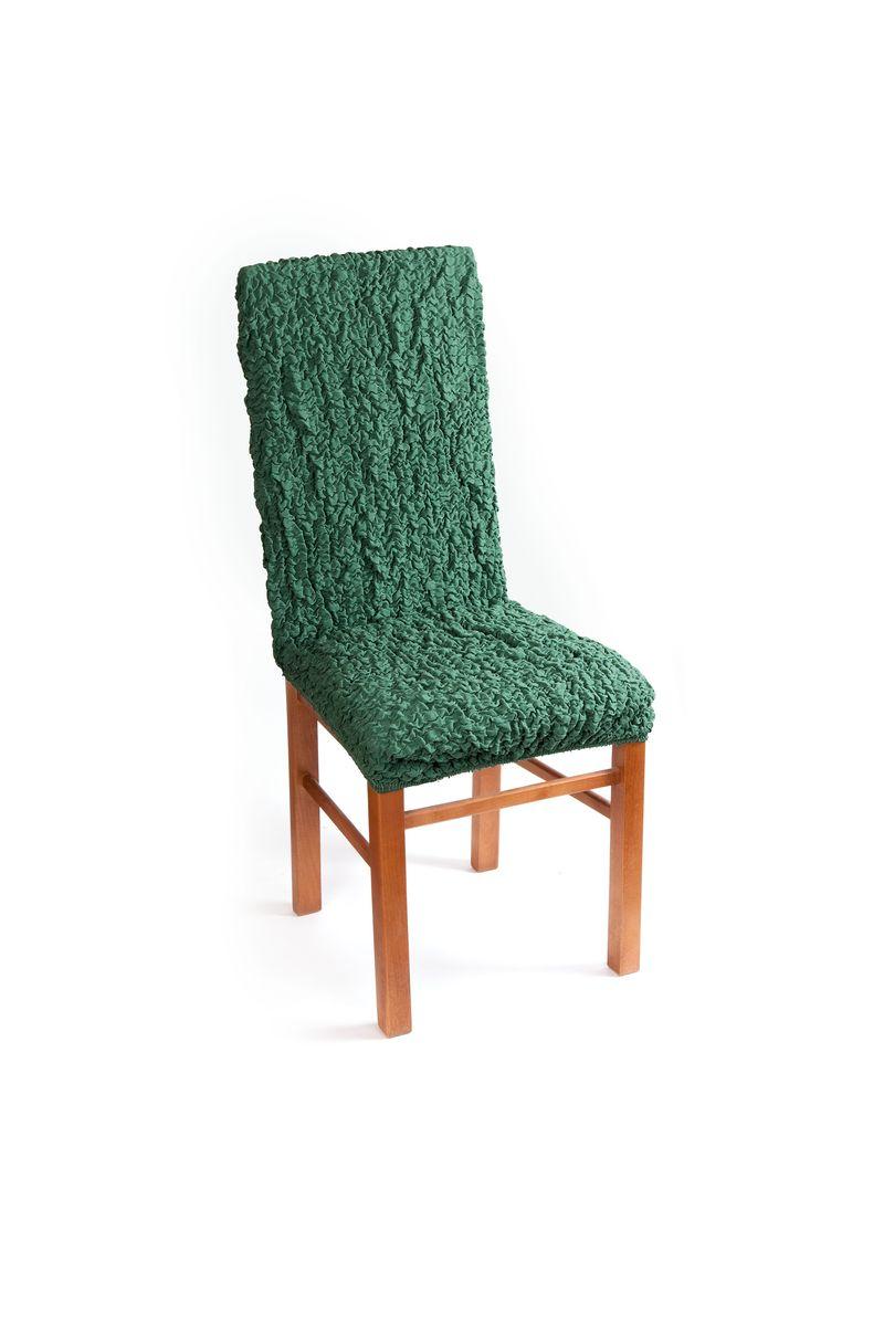 Чехол на стул Еврочехол Модерн, цвет: малахитовый, 40-60 см1/5-11Чехол на стул Еврочехол Модерн выполнен из 60% хлопка, 35% полиэстера и 5% эластана. Натуральный хлопок в составе мягкой, приятной на ощупь ткани делает ее крепкой и практичной в эксплуатации, позволяя идеально облегать мебель и долго сохранять первоначальную форму. Красивая фактура ткани выгодно смягчит геометрию стула, а актуальный цвет чехла сделает его эффектной деталью как классического, так и современного интерьера, привнося в атмосферу помещения свежие легкие ноты. Еврочехол имеет цельную конструкцию, благодаря которой он полностью облегает спинку и сиденье. Излишки ткани (это важно и для фиксации чехла на стуле) легко убираются в расстояние между спинкой и сиденьем. Чехол защитит ваш стул от ежедневных воздействий и облагородит его внешний вид. Растяжимость чехла по спинке: 40-60 см.