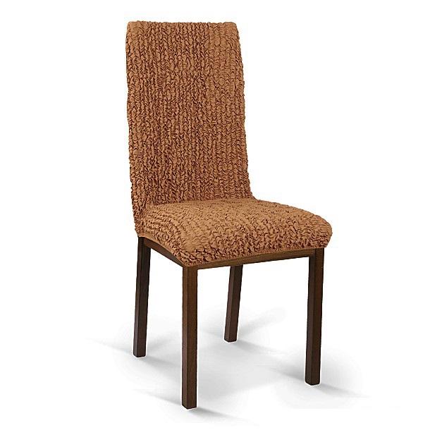 """Чехол на стул Еврочехол """"Микрофибра"""", цвет: кофейный, 40-65 см 3/23-11"""