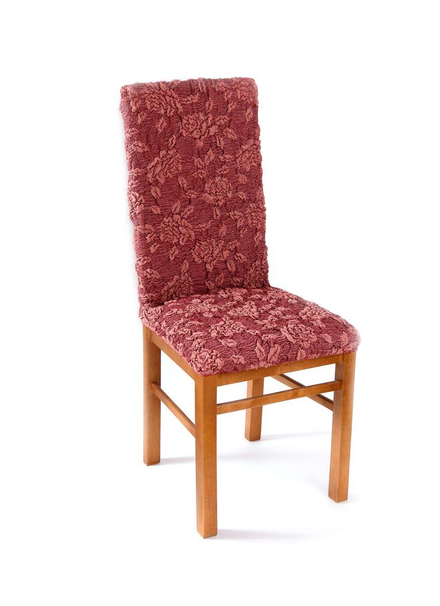 Чехол на стул Еврочехол Жаккард, цвет: вишневый, 40-60 см5/33-11Чехол на стул Жаккард с роскошным крупным орнаментом выполнен из 80% хлопка, 15% полиэстера, 5% эластана. Еврочехол имеет цельную конструкцию, благодаря которой он полностью облегает спинку и сиденье. Излишки ткани (это важно и для фиксации чехла на стуле) легко убираются в расстояние между спинкой и сиденьем. Этот чехол эффектно впишется в интерьеры различных стилей, от романтизма до модерна. Благодаря прочности ткани этот Еврочехол станет прекрасным решением для владельцев домашних животных. А натуральный состав ткани гипоаллергенен и безопасен для малышей или людей пожилого возраста. Стильная и функциональная расцветка придаст помещению изысканность и легкость. Еврочехол послужит не только практичной защитой для вашей мебели, но и приятно удивит вас мягкостью ткани и итальянским качеством производства. Растяжимость чехла по спинке (без учета подлокотников): 40-60 см.