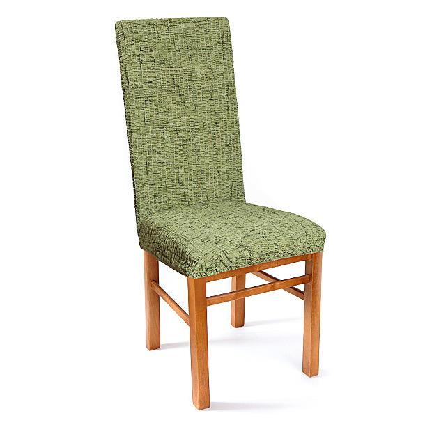 Чехол на стул Еврочехол Плиссе, цвет: фисташковый, 40-60 см7/48-11Чехол на стул Плиссе выполнен из 50% хлопка, 50% полиэстера. Еврочехол имеет цельную конструкцию, благодаря которой он полностью облегает спинку и сиденье. Излишки ткани (это важно и для фиксации чехла на стуле) легко убираются в расстояние между спинкой и сиденьем. Этот чехол эффектно впишется в интерьеры различных стилей, от романтизма до модерна. Благодаря прочности ткани этот Еврочехол станет прекрасным решением для владельцев домашних животных. А натуральный состав ткани гипоаллергенен и безопасен для малышей или людей пожилого возраста. Стильная и функциональная расцветка придаст помещению изысканность и легкость. Еврочехол послужит не только практичной защитой для вашей мебели, но и приятно удивит вас мягкостью ткани и итальянским качеством производства. Растяжимость чехла по спинке (без учета подлокотников): 40-60 см.