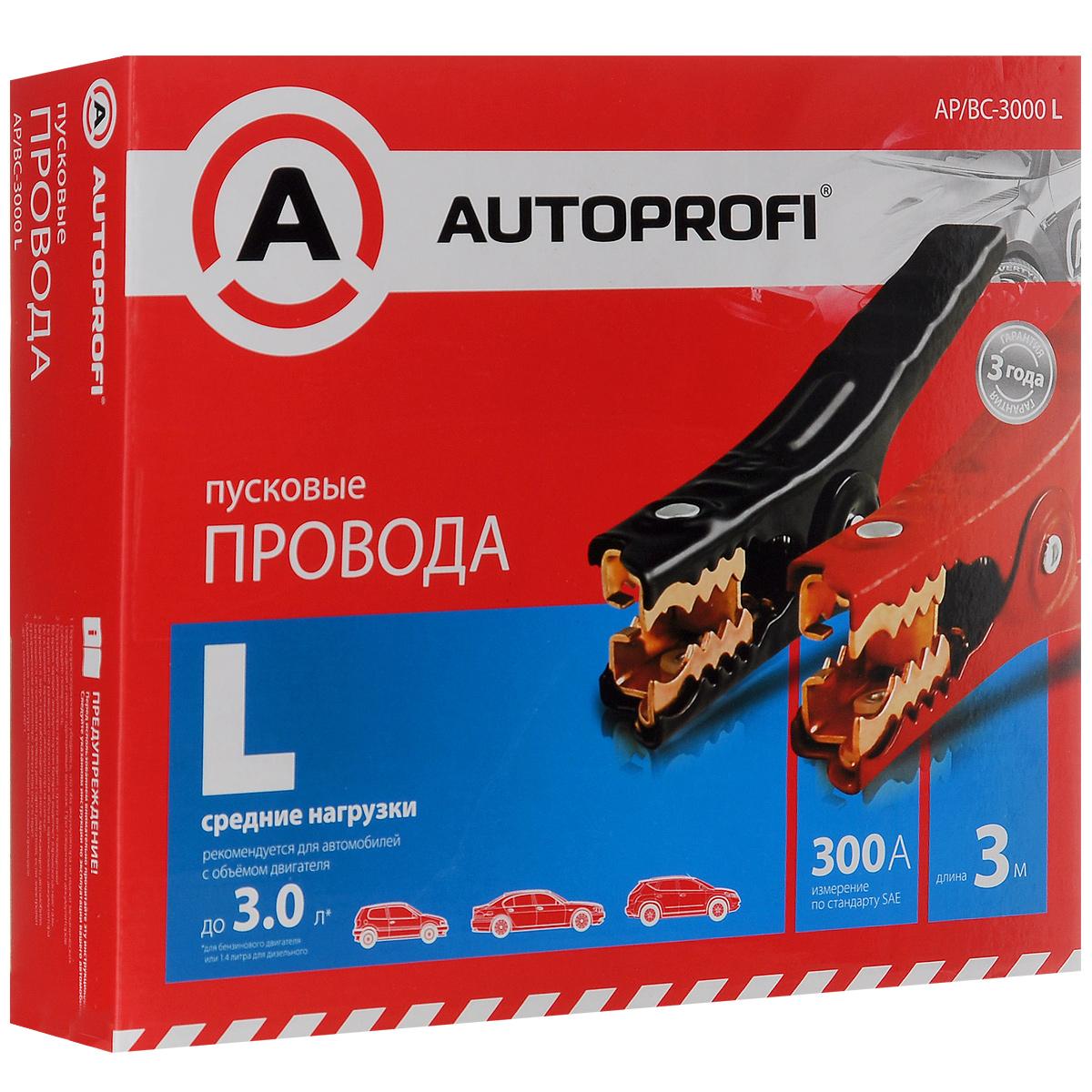 Провода пусковые Autoprofi L, средние нагрузки, 13,3 мм2, 300 A, 3 мAP/BC - 3000 LПусковые провода Autoprofi L сделаны по американскому стандарту SAE J1494. Это значит, что падение напряжение ни при каких условиях не превышает 2,5 В. Ручки пусковых проводов не нагреваются до уровня, способного навредить человеку. Технологически это достигается использованием проводов из толстой алюминиевой жилы с медным напылением, а также надежной термопластовой изоляцией. Данные провода рекомендованы для автомобилей с бензиновым двигателем, объемом до 3 л или с дизельным двигателем, объемом до 1,4 л. Сумка для переноски и хранения в комплекте. Ток нагрузки: 300 А. Длина провода: 3 м. Сечение проводника: 13,3 мм2. Диапазон рабочих температур: от -40°С до +60°С.