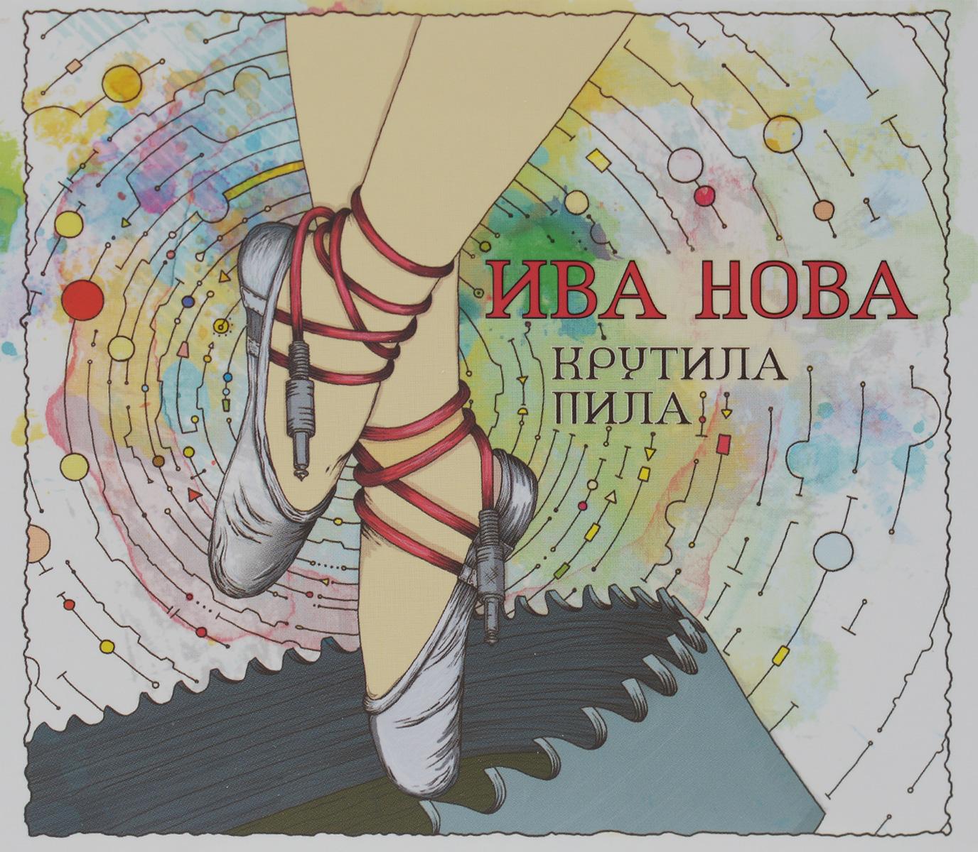 Издание содержит 20-страничный буклет с текстами песен на русском и английском языках.